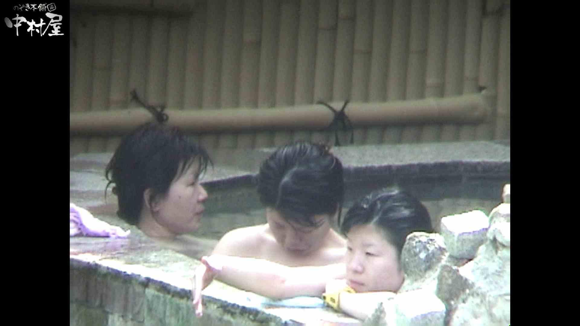 Aquaな露天風呂Vol.936 盗撮映像  110Pix 73