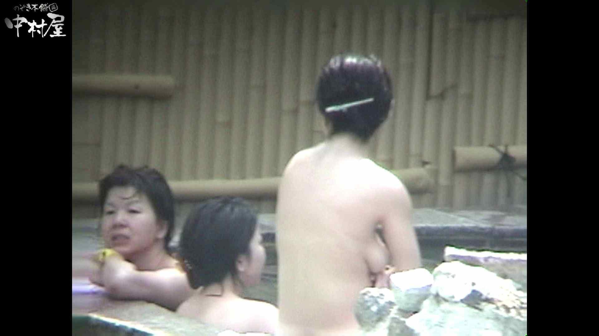 Aquaな露天風呂Vol.936 盗撮映像  110Pix 79