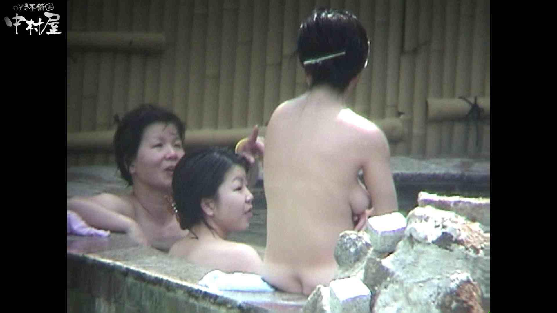 Aquaな露天風呂Vol.936 盗撮映像  110Pix 83