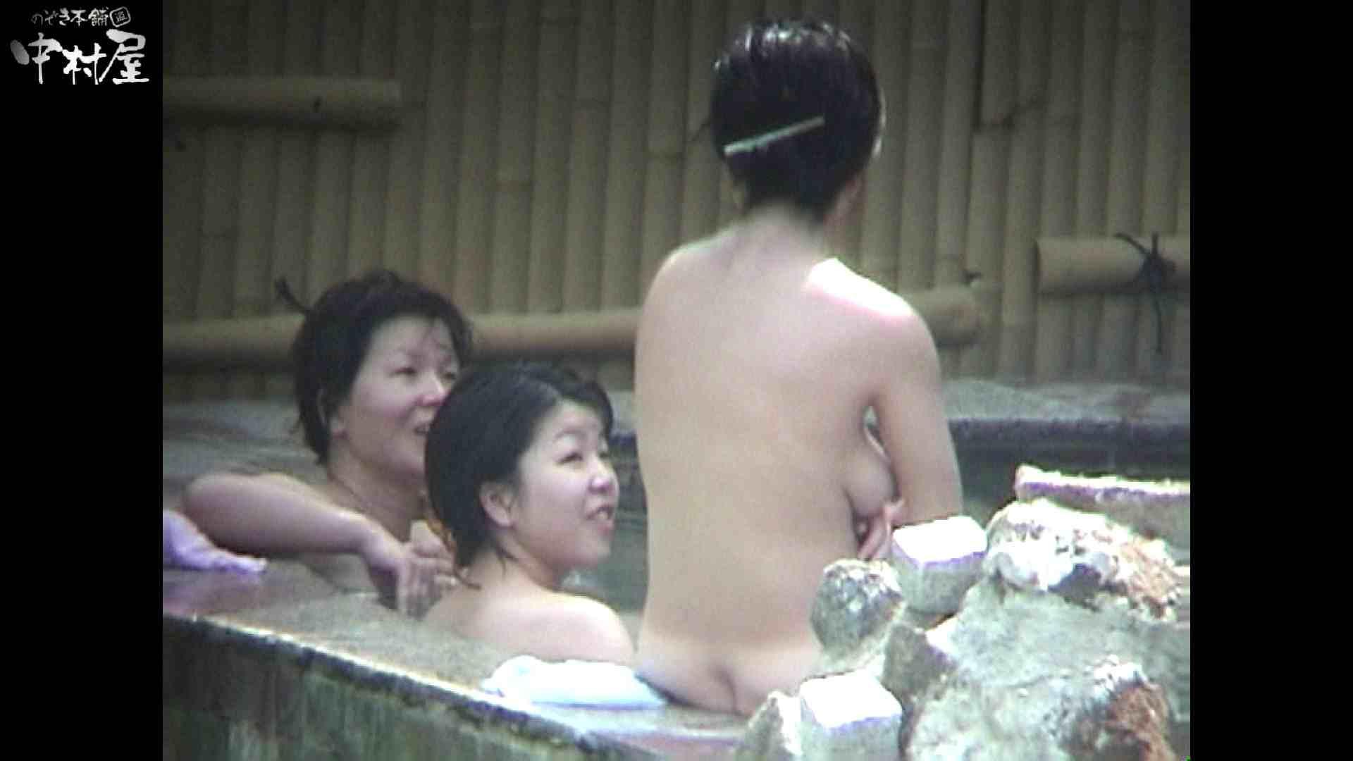 Aquaな露天風呂Vol.936 盗撮映像  110Pix 84