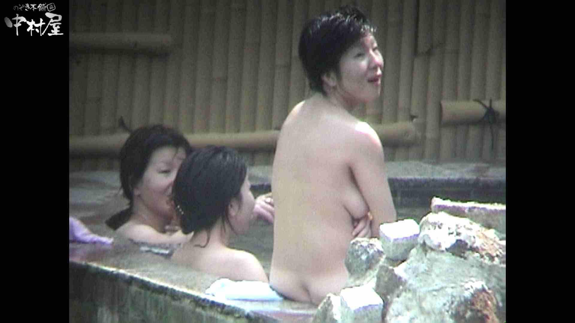 Aquaな露天風呂Vol.936 盗撮映像  110Pix 85