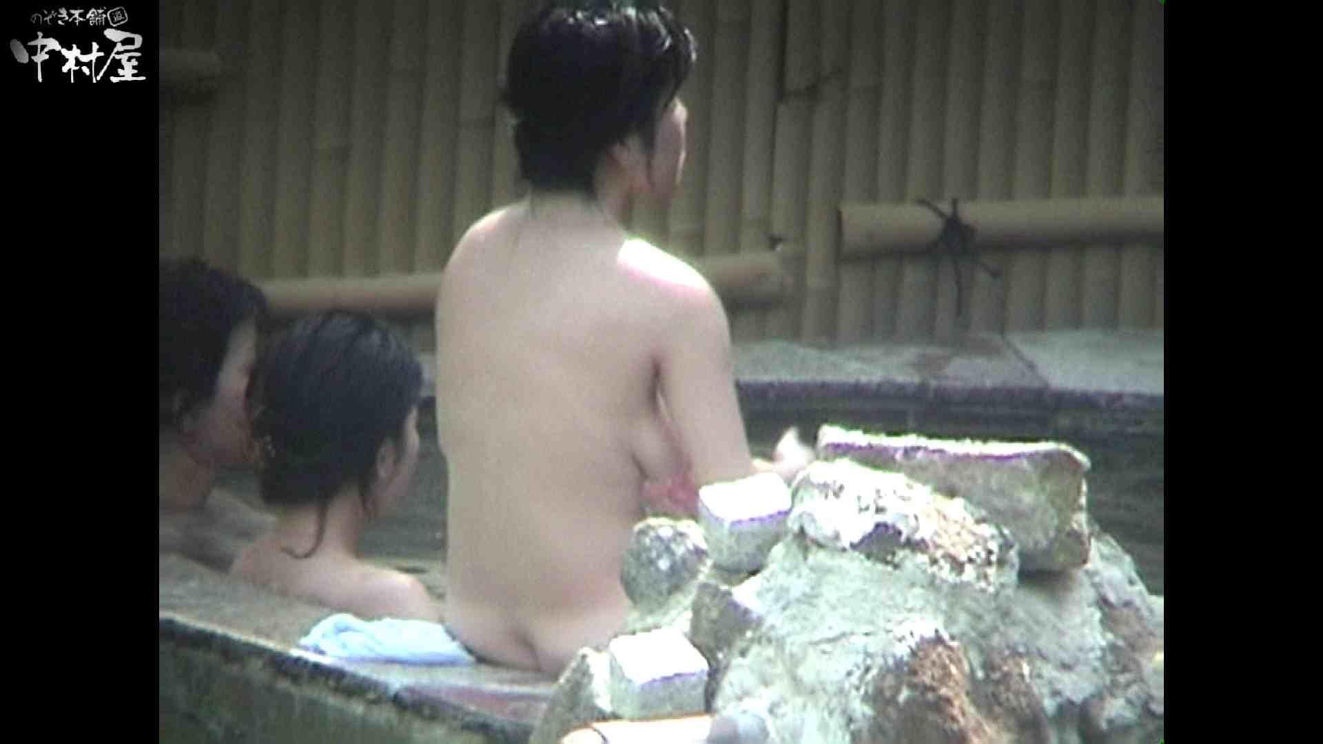 Aquaな露天風呂Vol.936 盗撮映像  110Pix 89