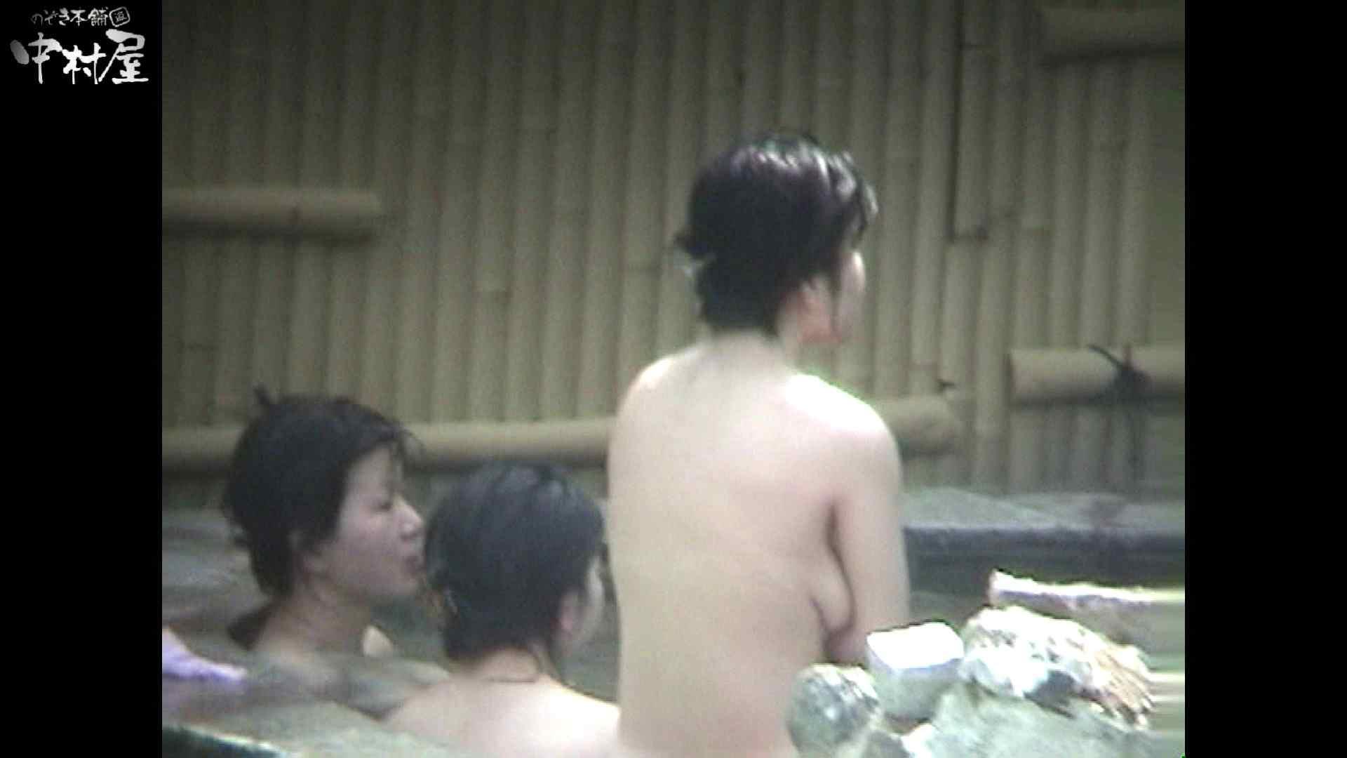 Aquaな露天風呂Vol.936 盗撮映像  110Pix 90