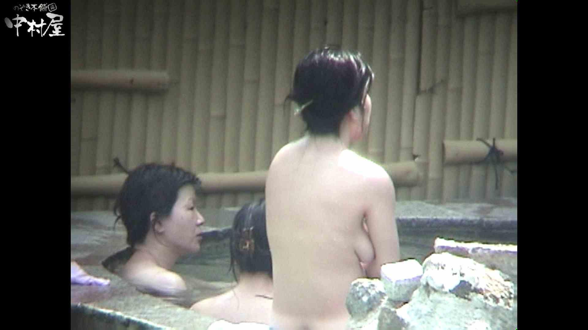 Aquaな露天風呂Vol.936 盗撮映像  110Pix 91