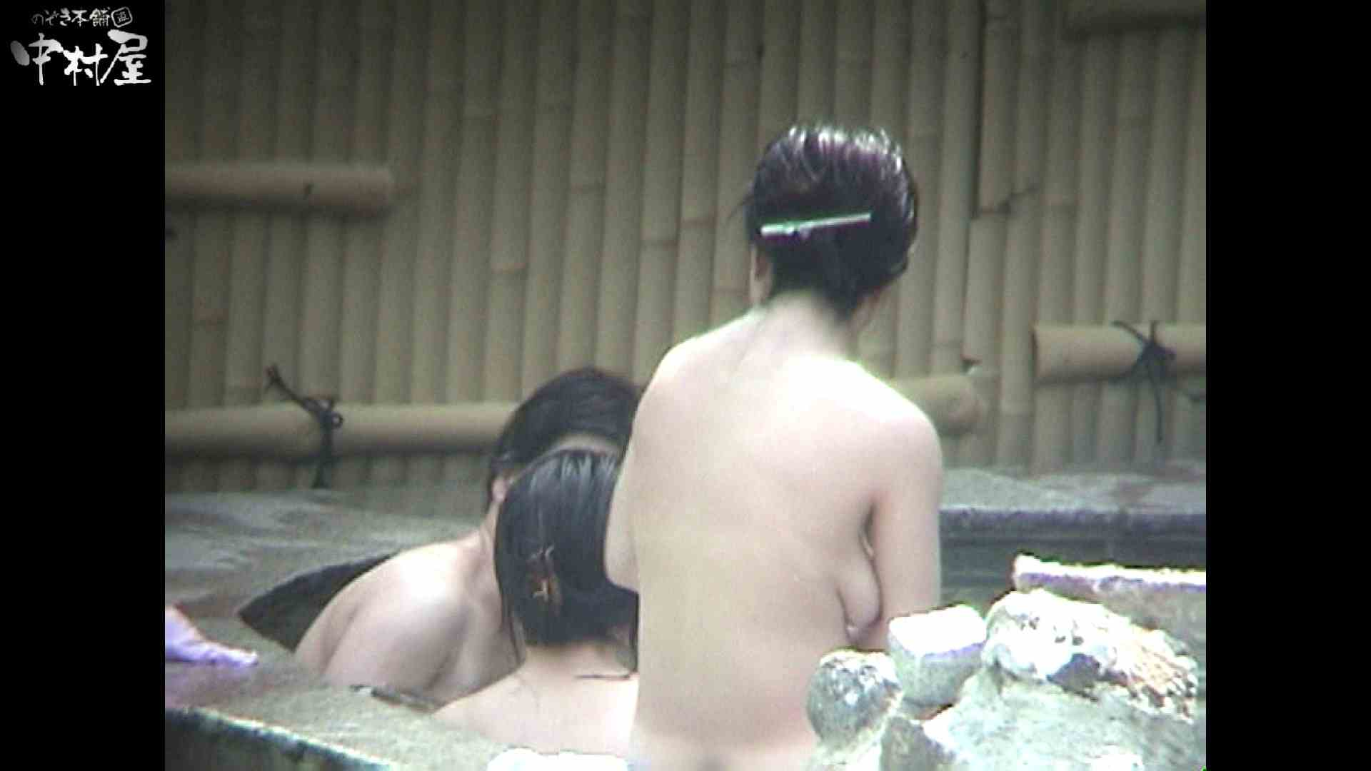 Aquaな露天風呂Vol.936 盗撮映像  110Pix 98