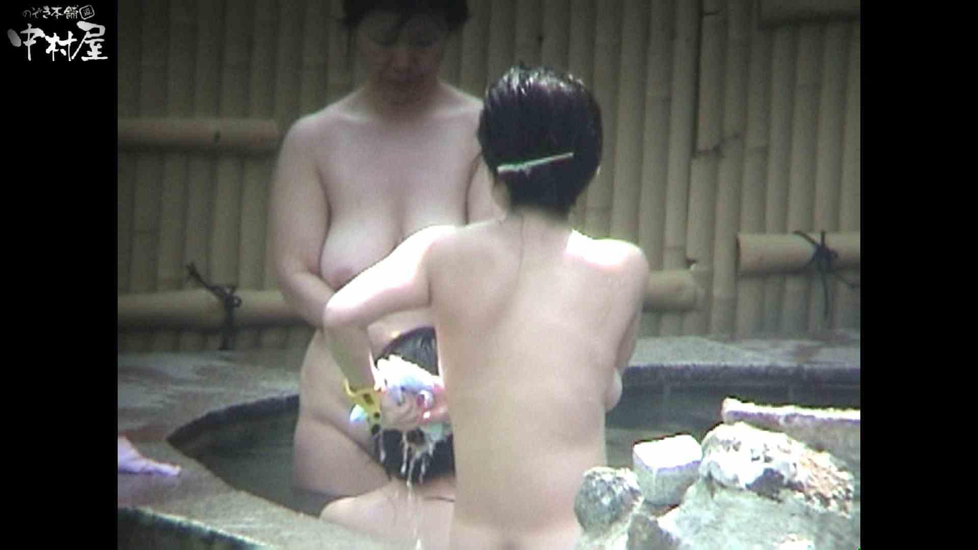 Aquaな露天風呂Vol.936 盗撮映像  110Pix 100