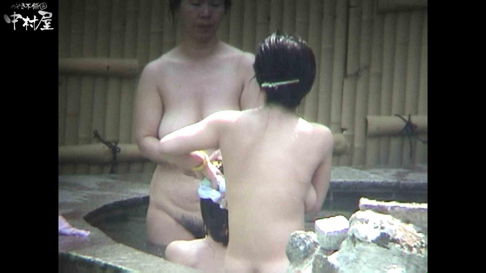 Aquaな露天風呂Vol.936 盗撮映像  110Pix 101