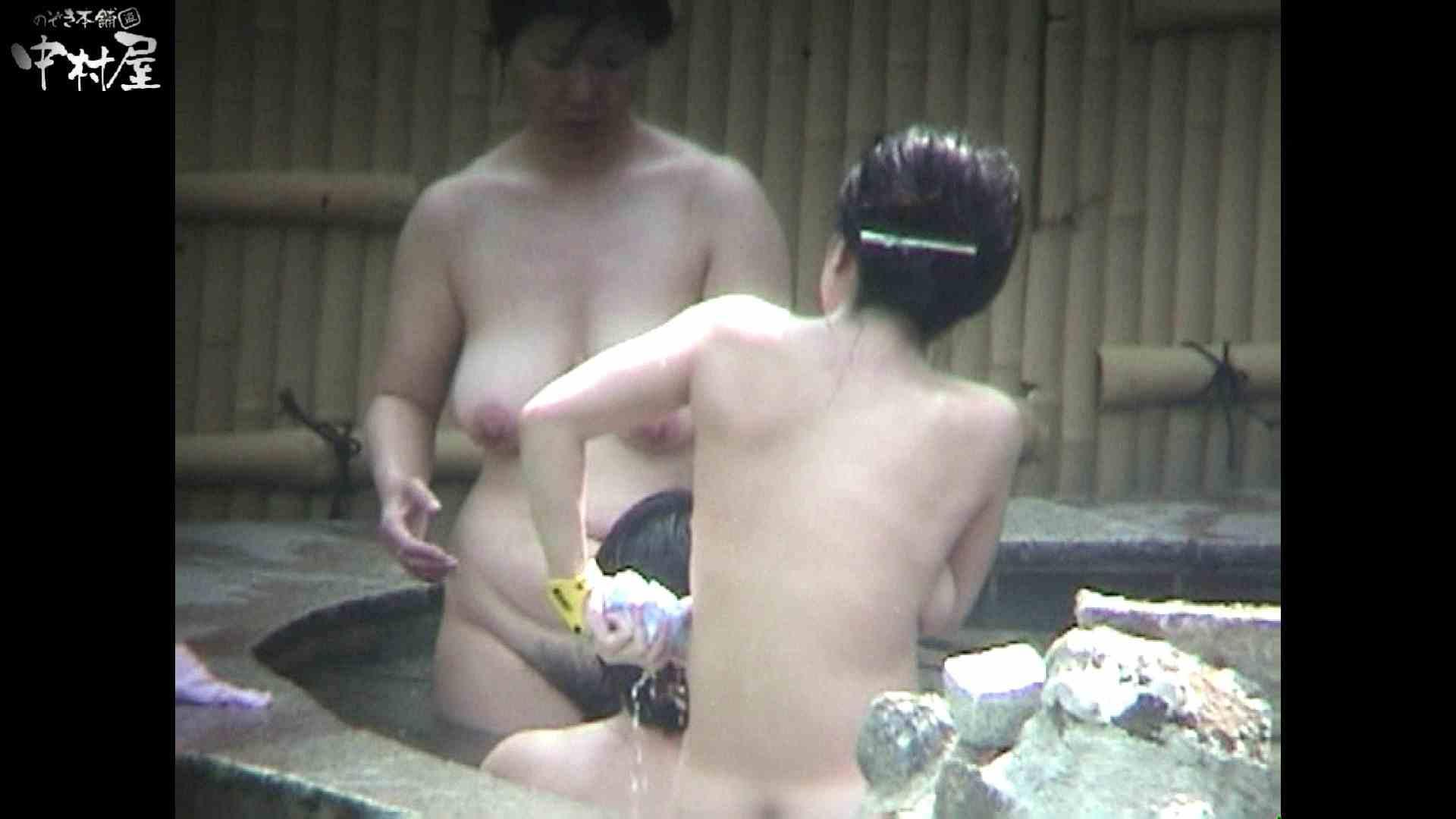 Aquaな露天風呂Vol.936 盗撮映像  110Pix 103