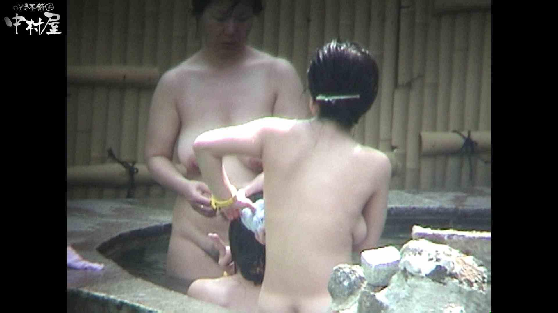 Aquaな露天風呂Vol.936 盗撮映像  110Pix 104