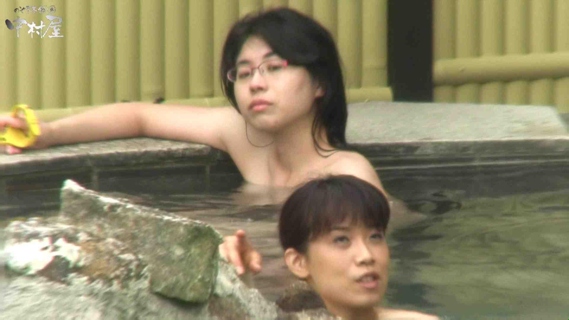 Aquaな露天風呂Vol.947 OLハメ撮り  61Pix 45