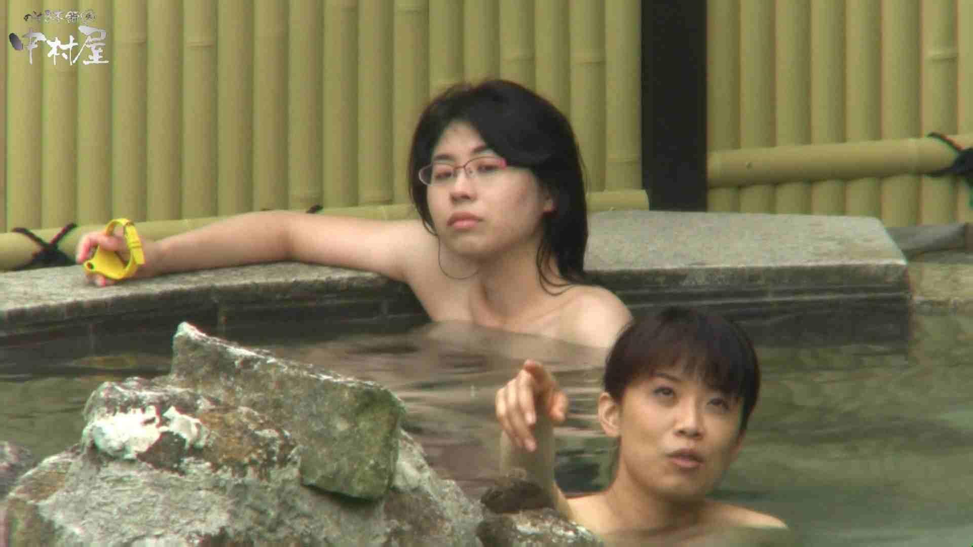 Aquaな露天風呂Vol.947 OLハメ撮り  61Pix 46