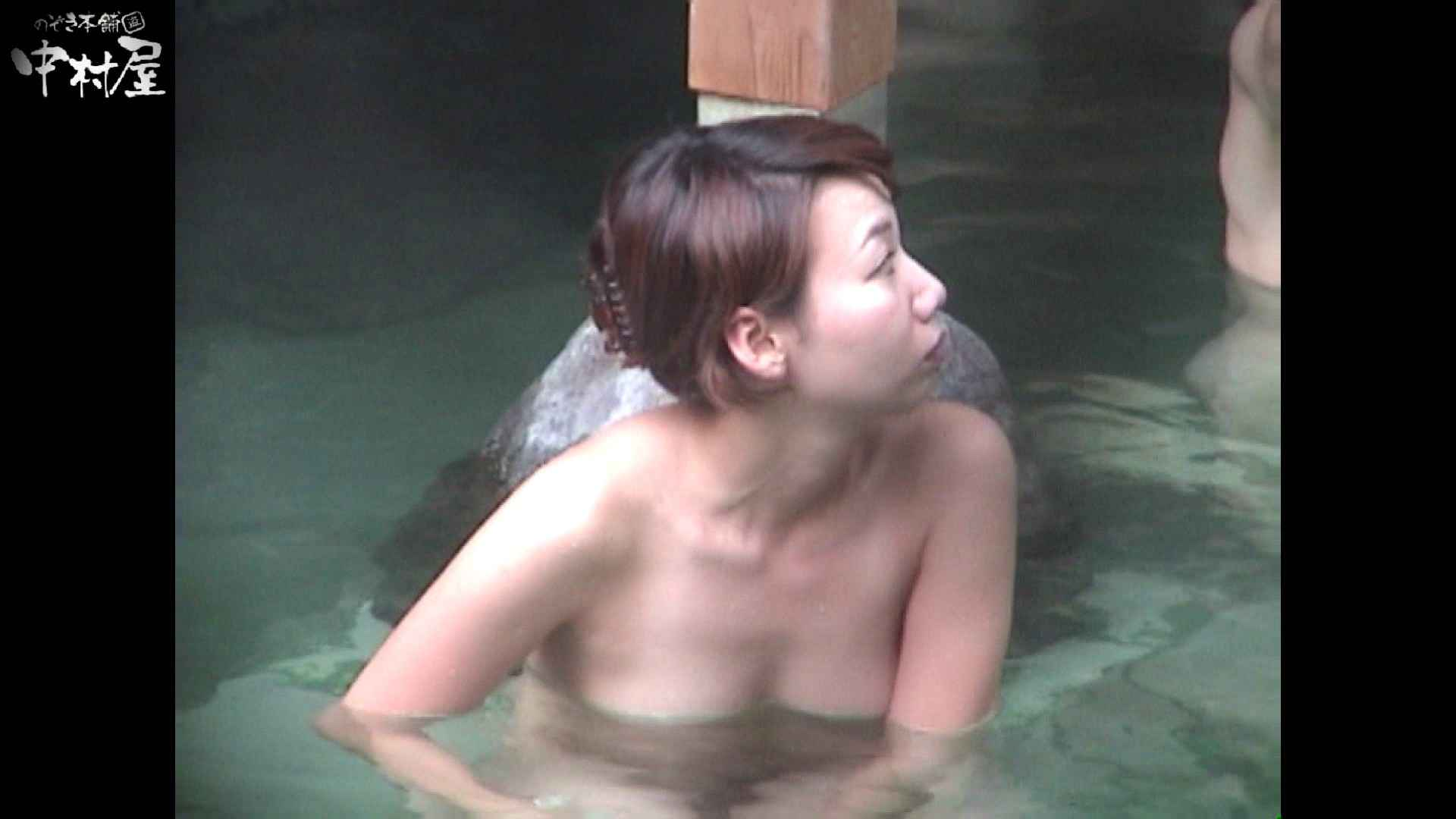 Aquaな露天風呂Vol.951 盗撮映像  93Pix 6
