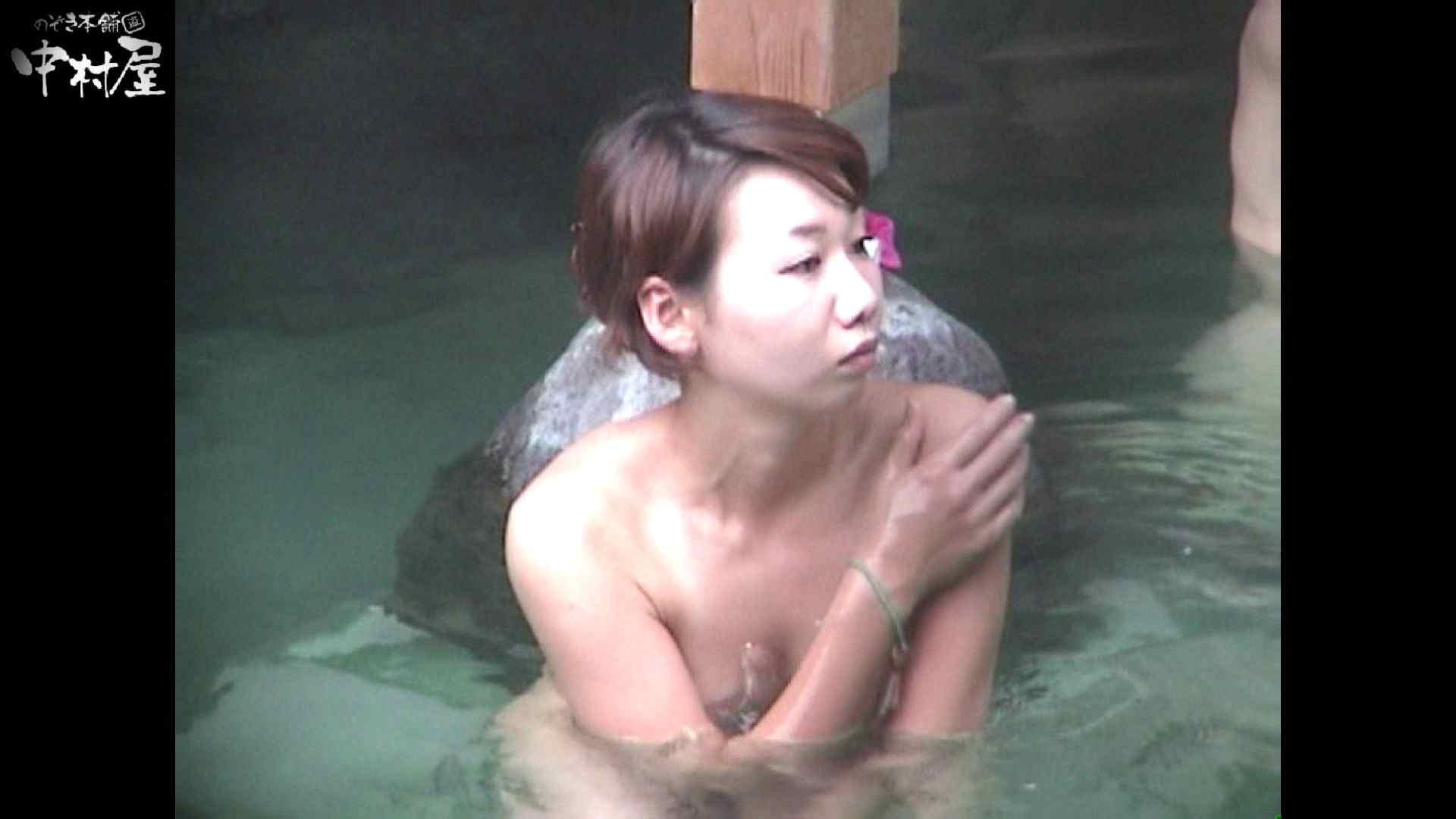 Aquaな露天風呂Vol.951 盗撮映像  93Pix 8