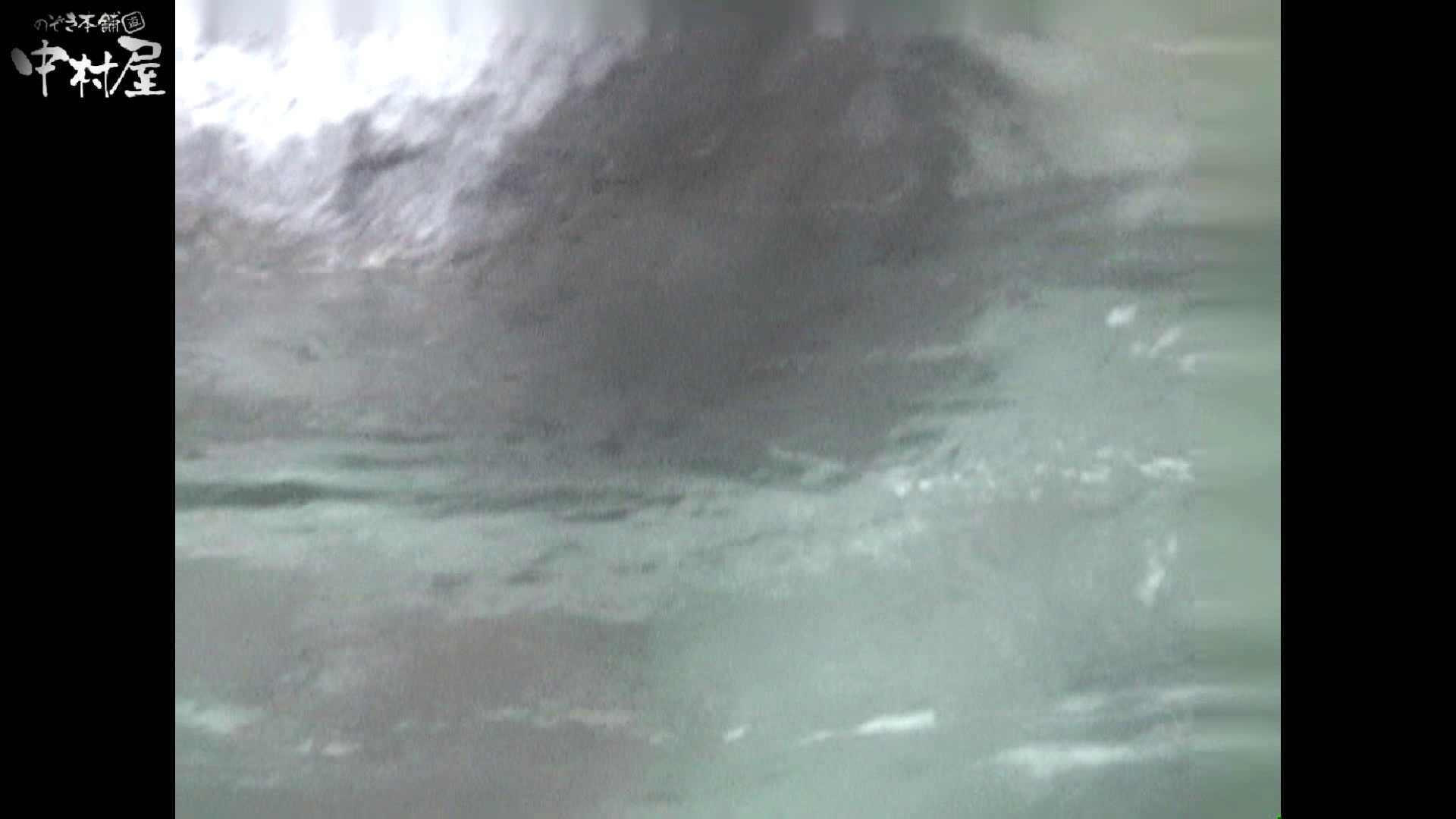 Aquaな露天風呂Vol.951 盗撮映像  93Pix 22