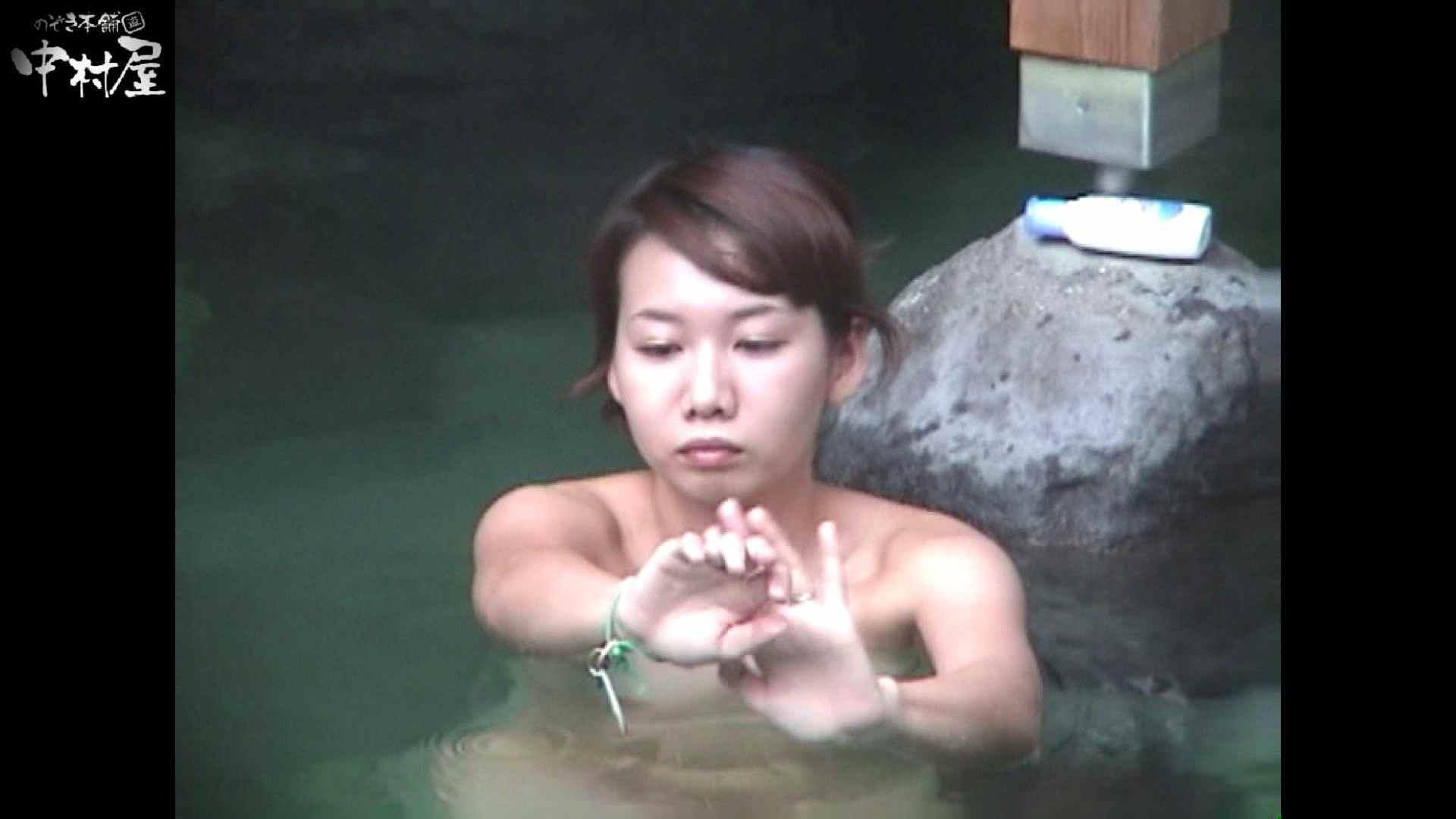 Aquaな露天風呂Vol.951 盗撮映像  93Pix 26