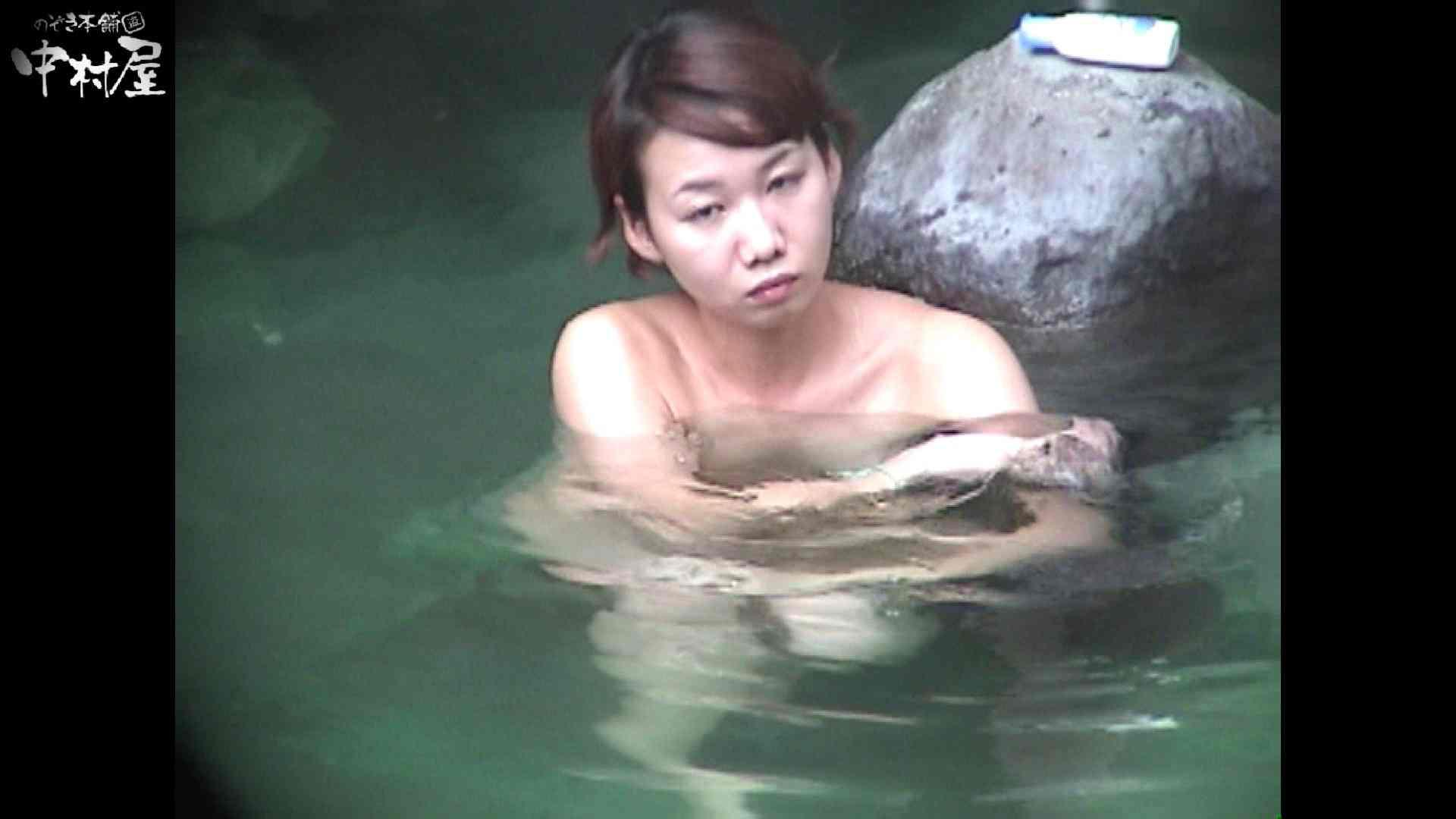 Aquaな露天風呂Vol.951 盗撮映像  93Pix 29