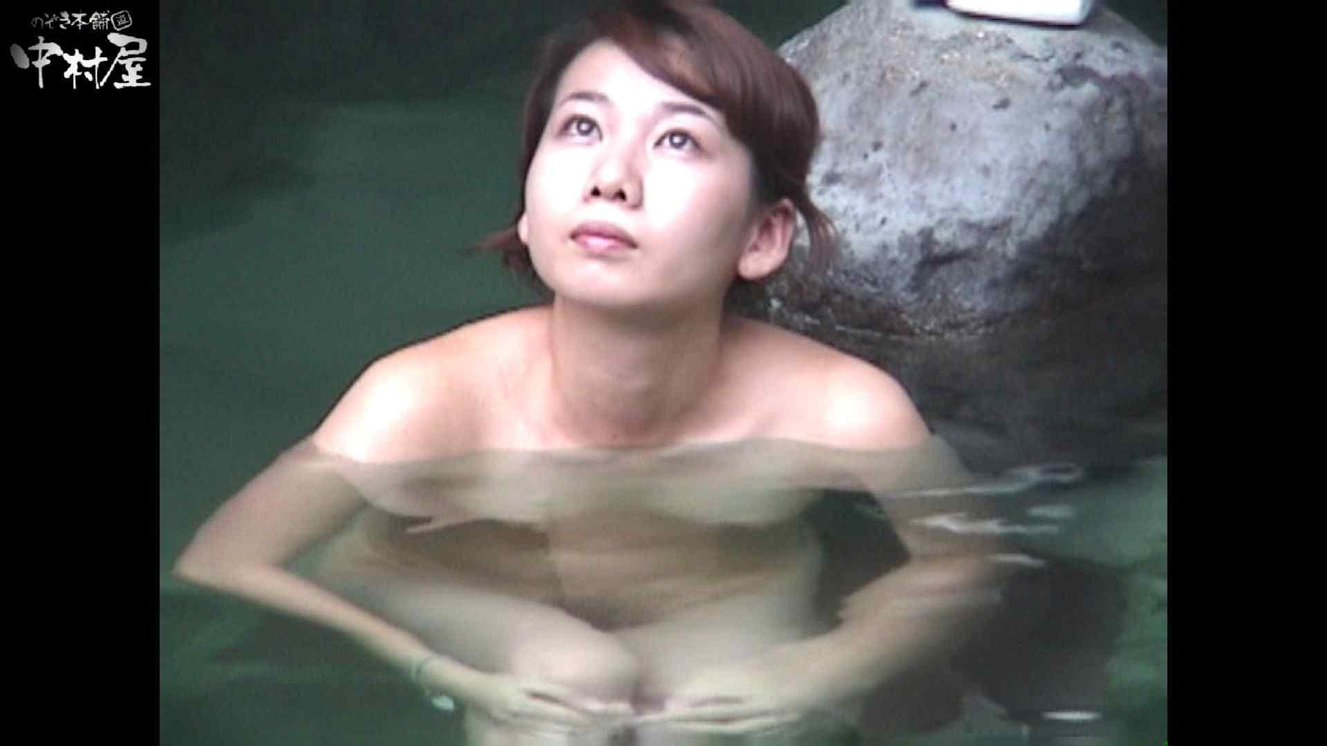 Aquaな露天風呂Vol.951 盗撮映像  93Pix 41