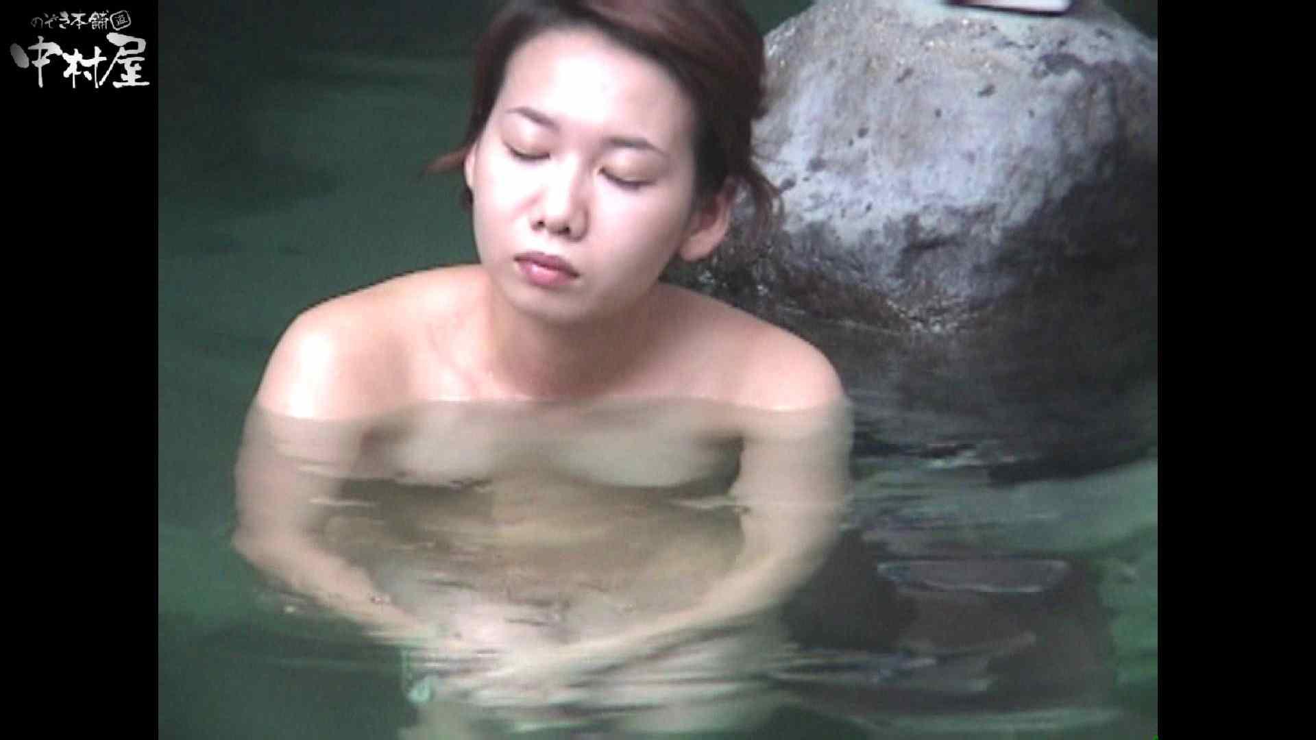 Aquaな露天風呂Vol.951 盗撮映像  93Pix 45