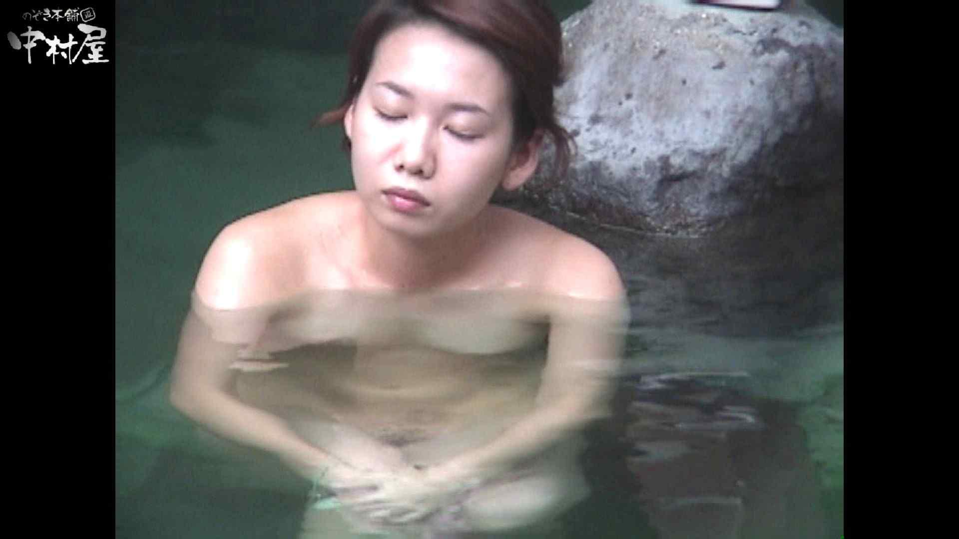 Aquaな露天風呂Vol.951 盗撮映像  93Pix 46