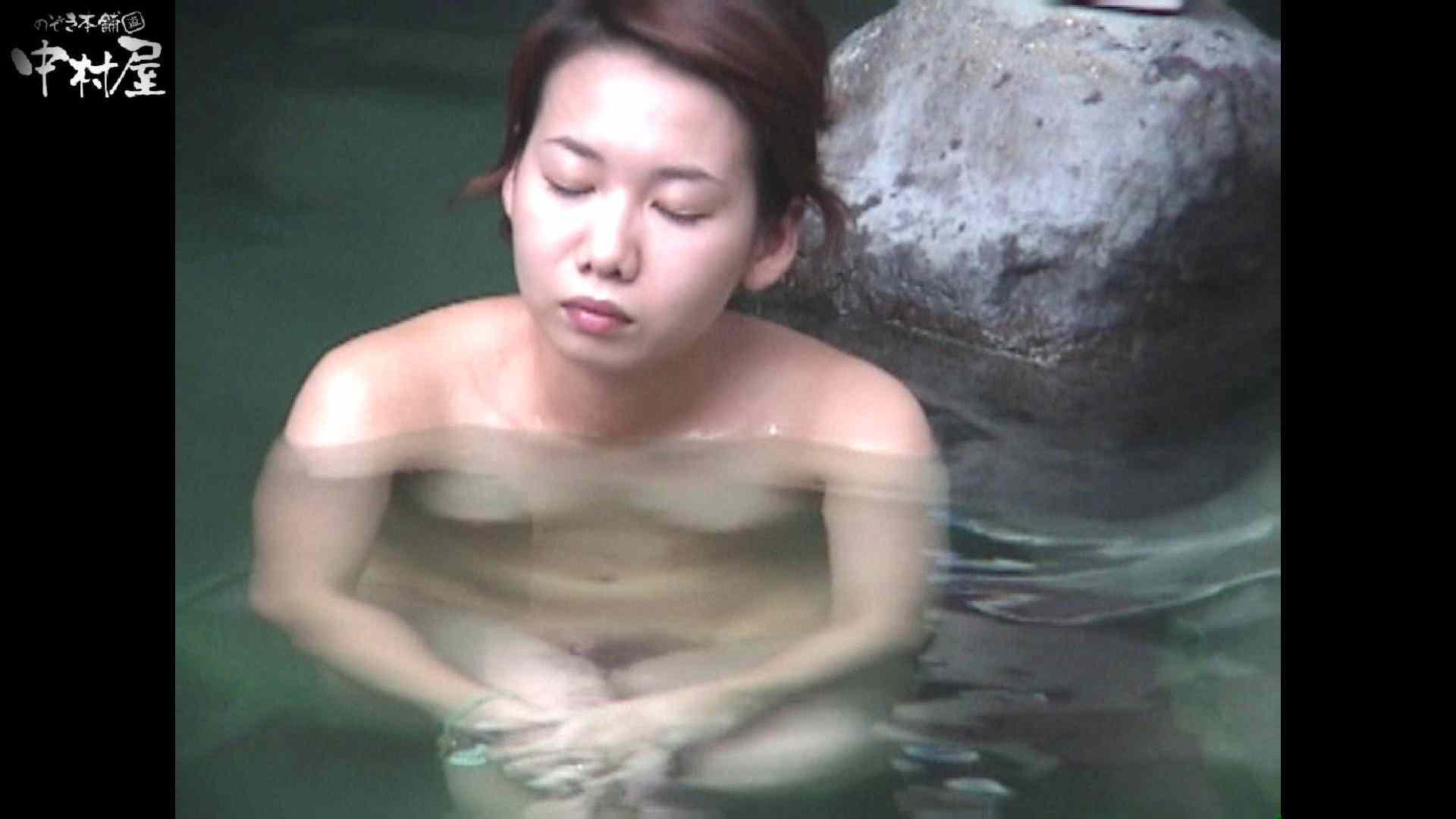 Aquaな露天風呂Vol.951 盗撮映像  93Pix 47