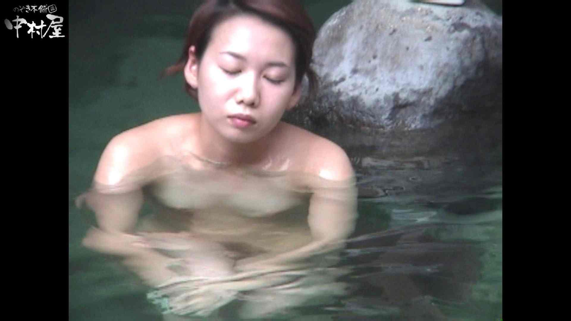 Aquaな露天風呂Vol.951 盗撮映像  93Pix 48