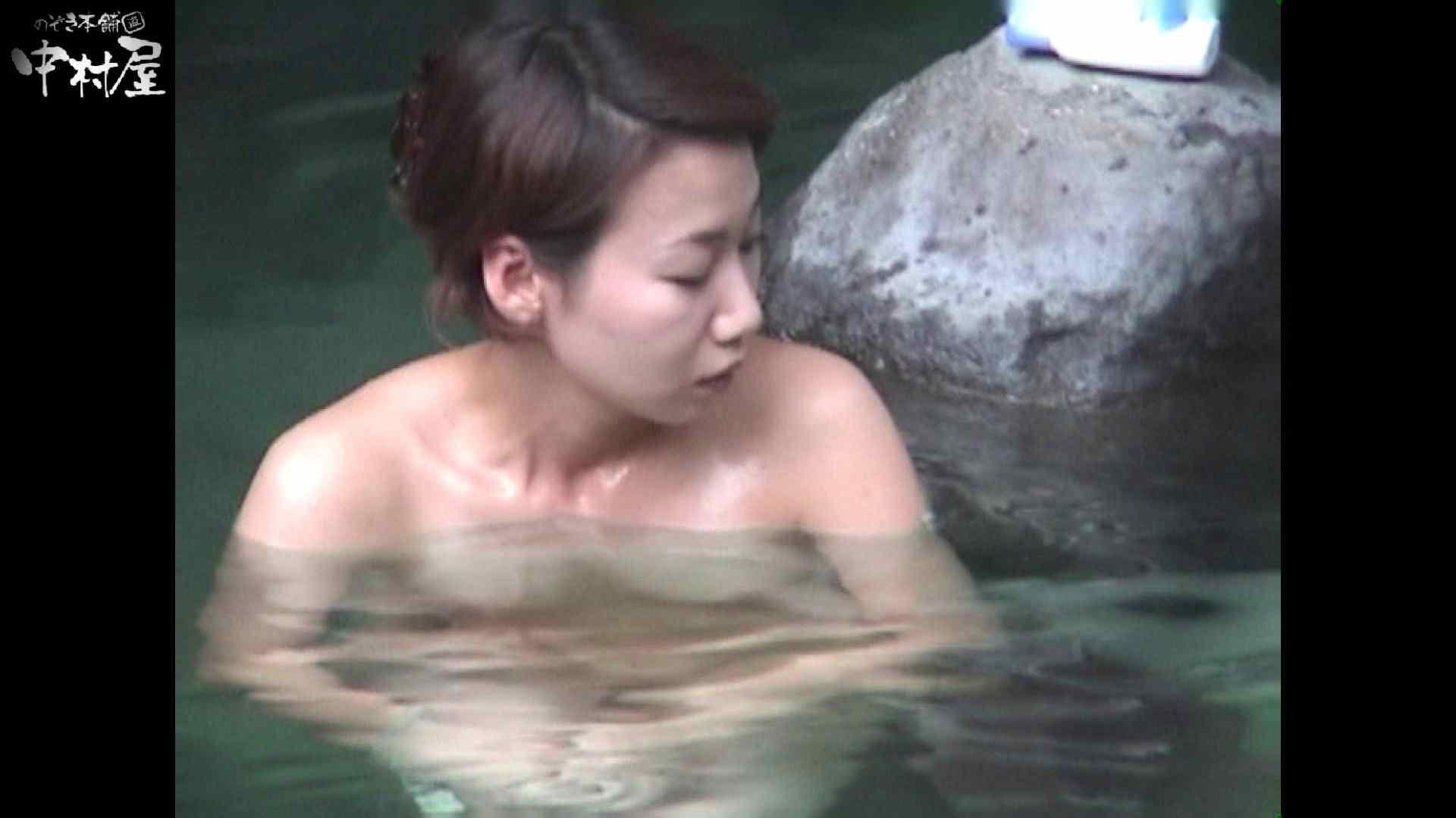 Aquaな露天風呂Vol.951 盗撮映像  93Pix 49