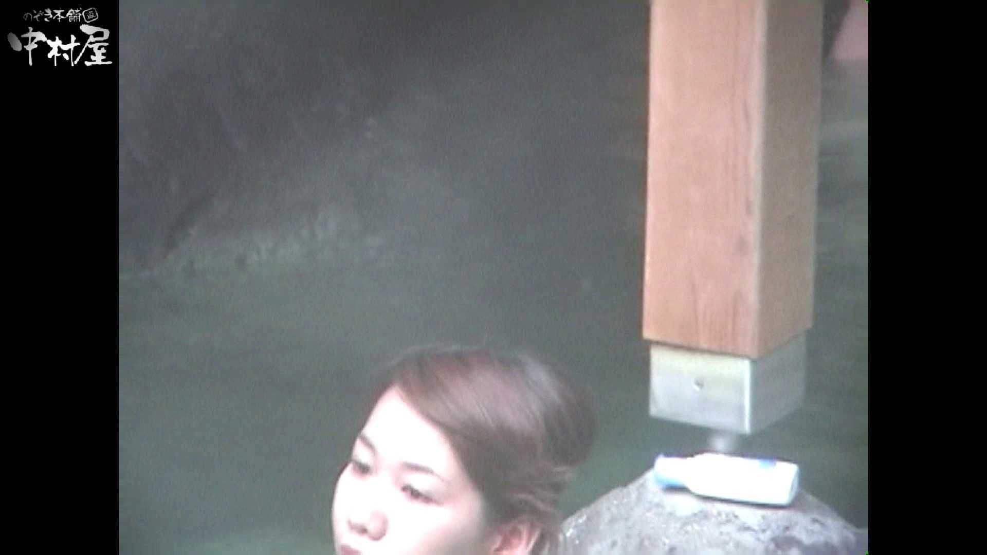 Aquaな露天風呂Vol.951 盗撮映像  93Pix 52