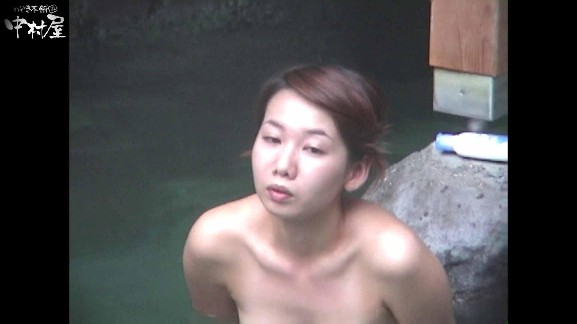 Aquaな露天風呂Vol.951 盗撮映像  93Pix 53