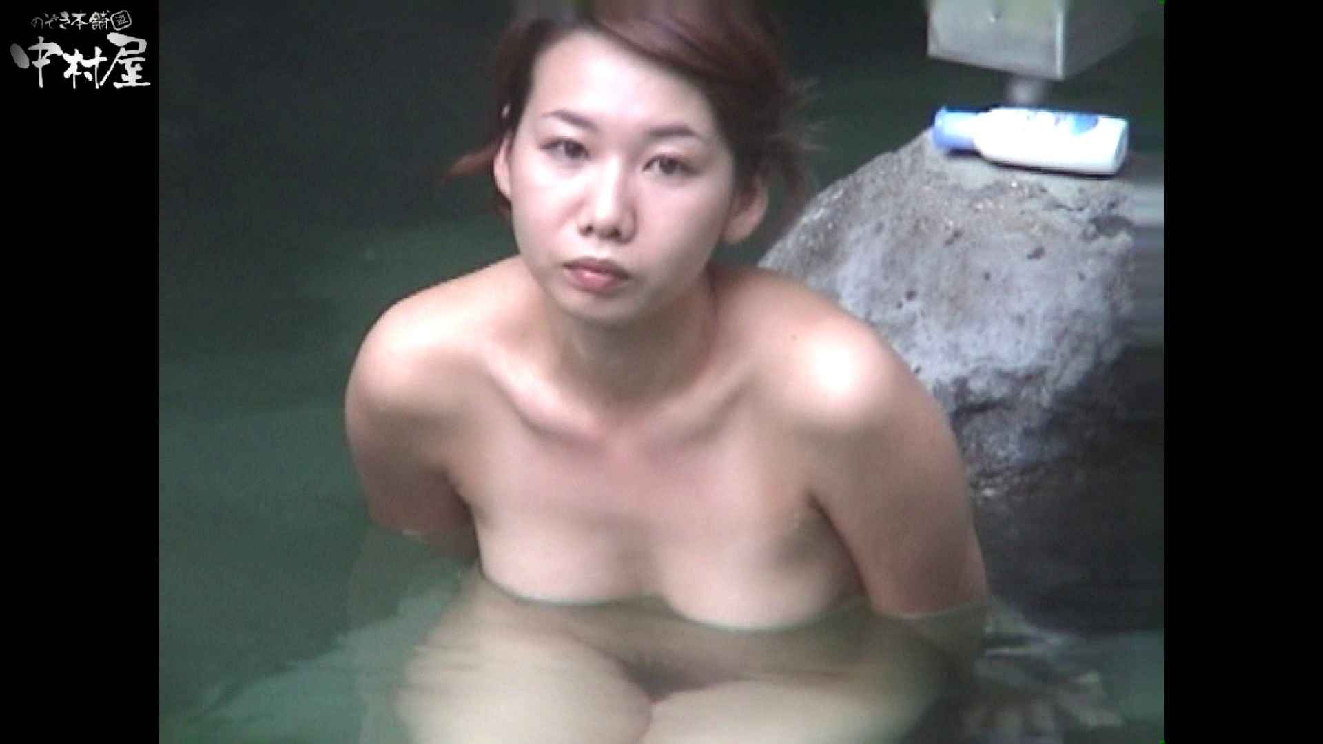Aquaな露天風呂Vol.951 盗撮映像  93Pix 55