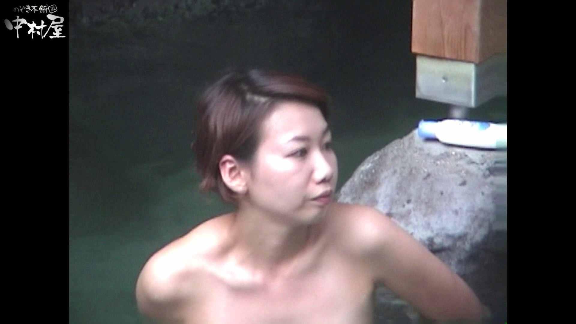 Aquaな露天風呂Vol.951 盗撮映像  93Pix 56
