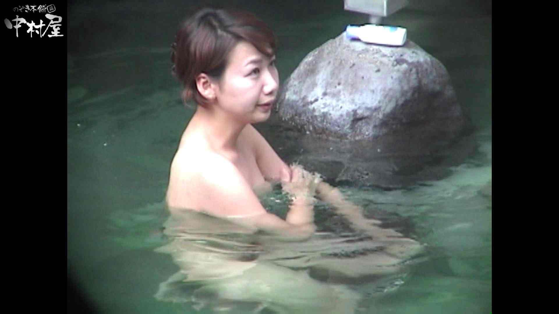 Aquaな露天風呂Vol.951 盗撮映像  93Pix 74