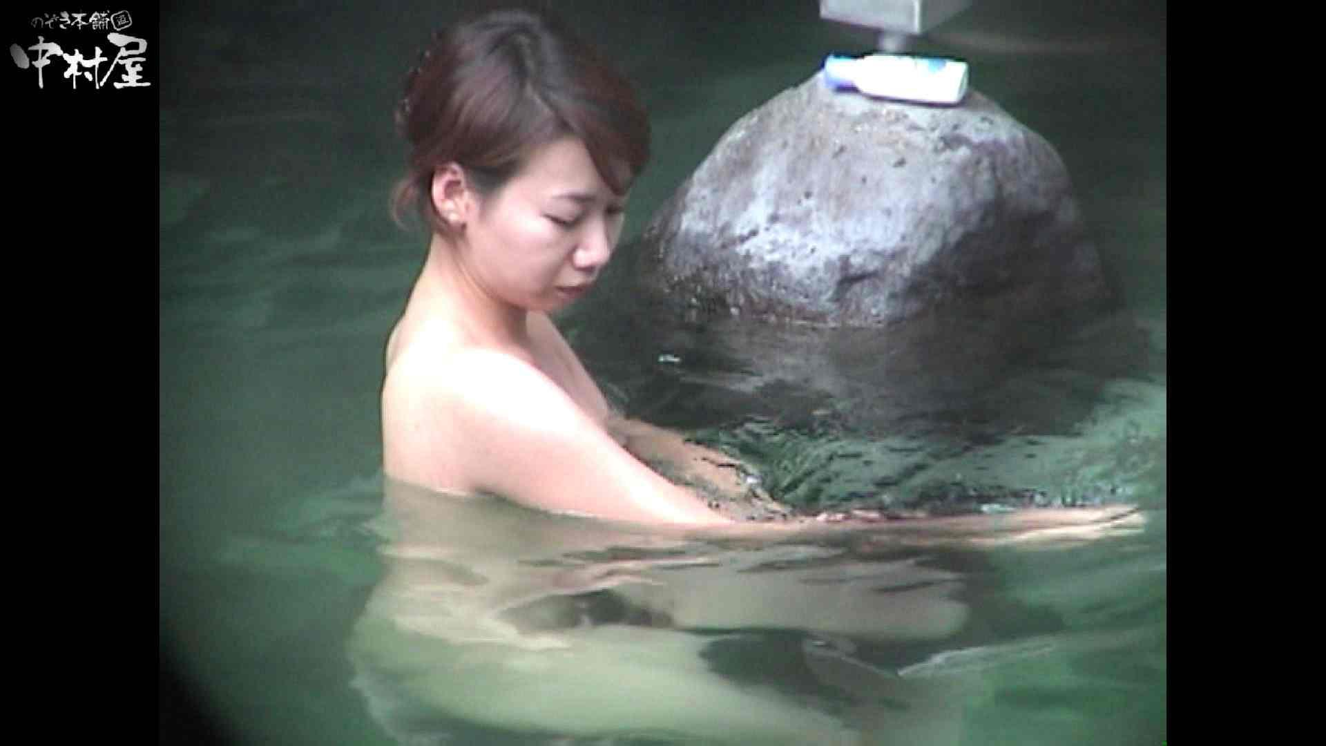 Aquaな露天風呂Vol.951 盗撮映像  93Pix 75