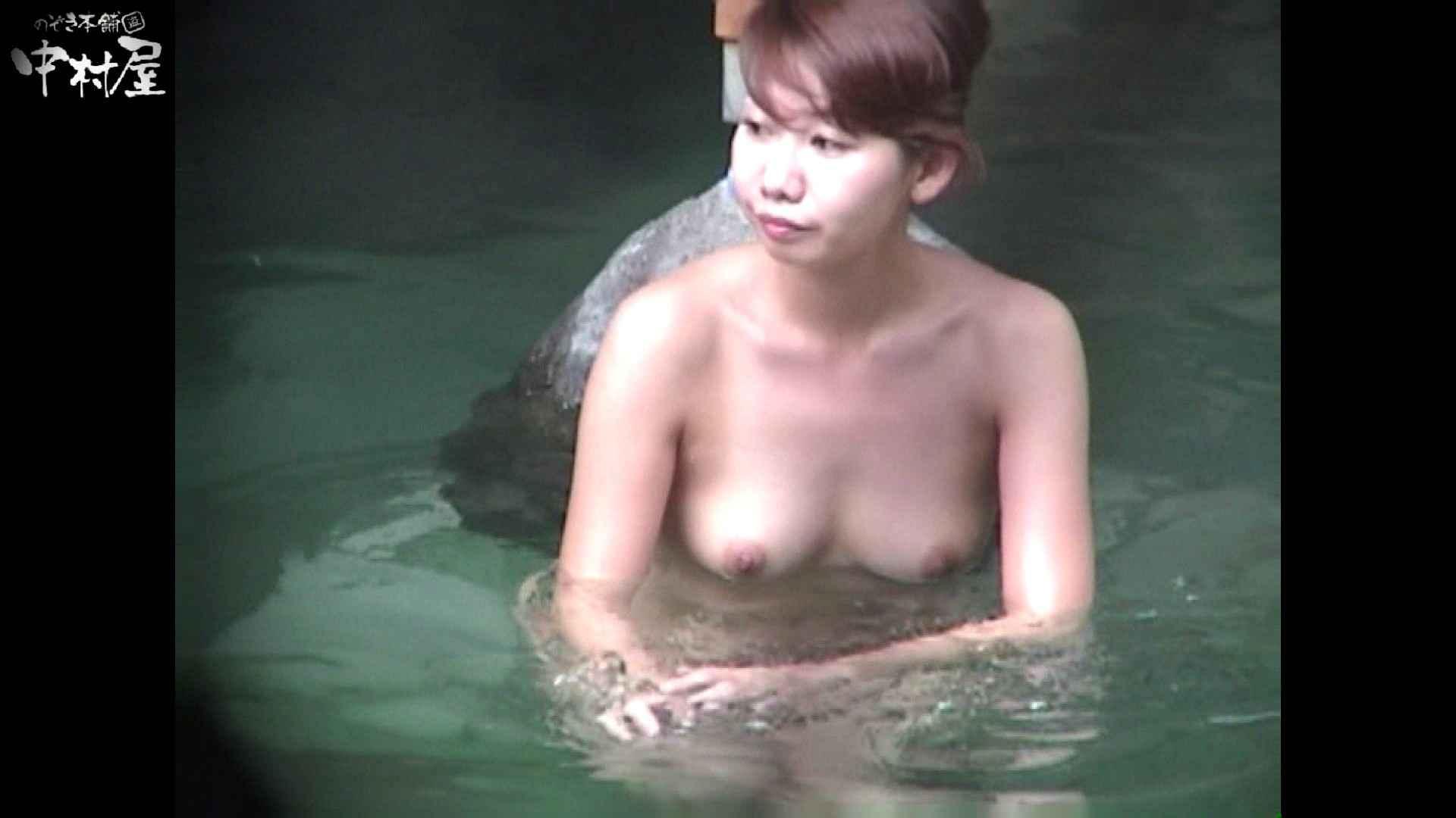 Aquaな露天風呂Vol.951 盗撮映像  93Pix 79
