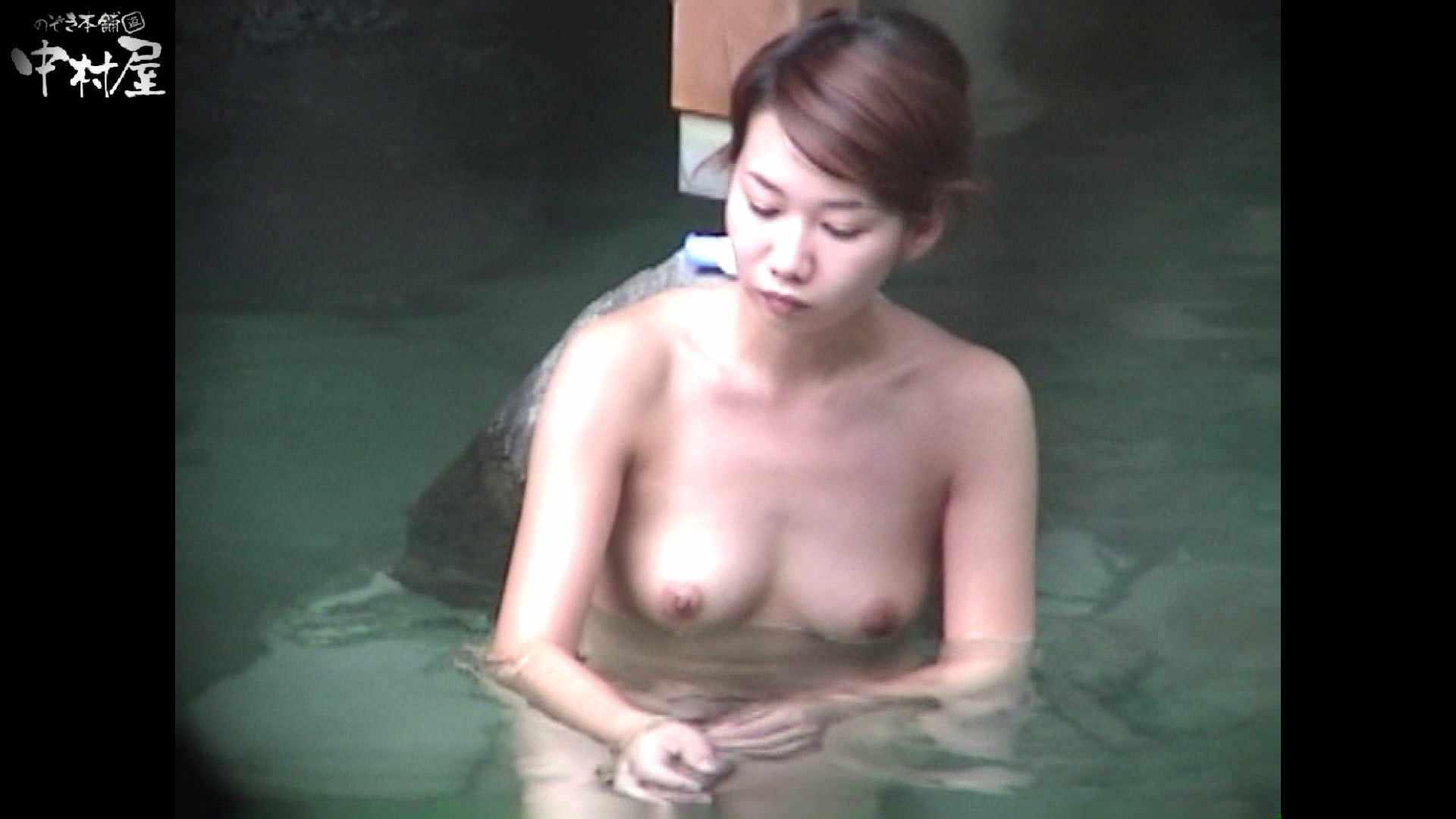 Aquaな露天風呂Vol.951 盗撮映像  93Pix 82