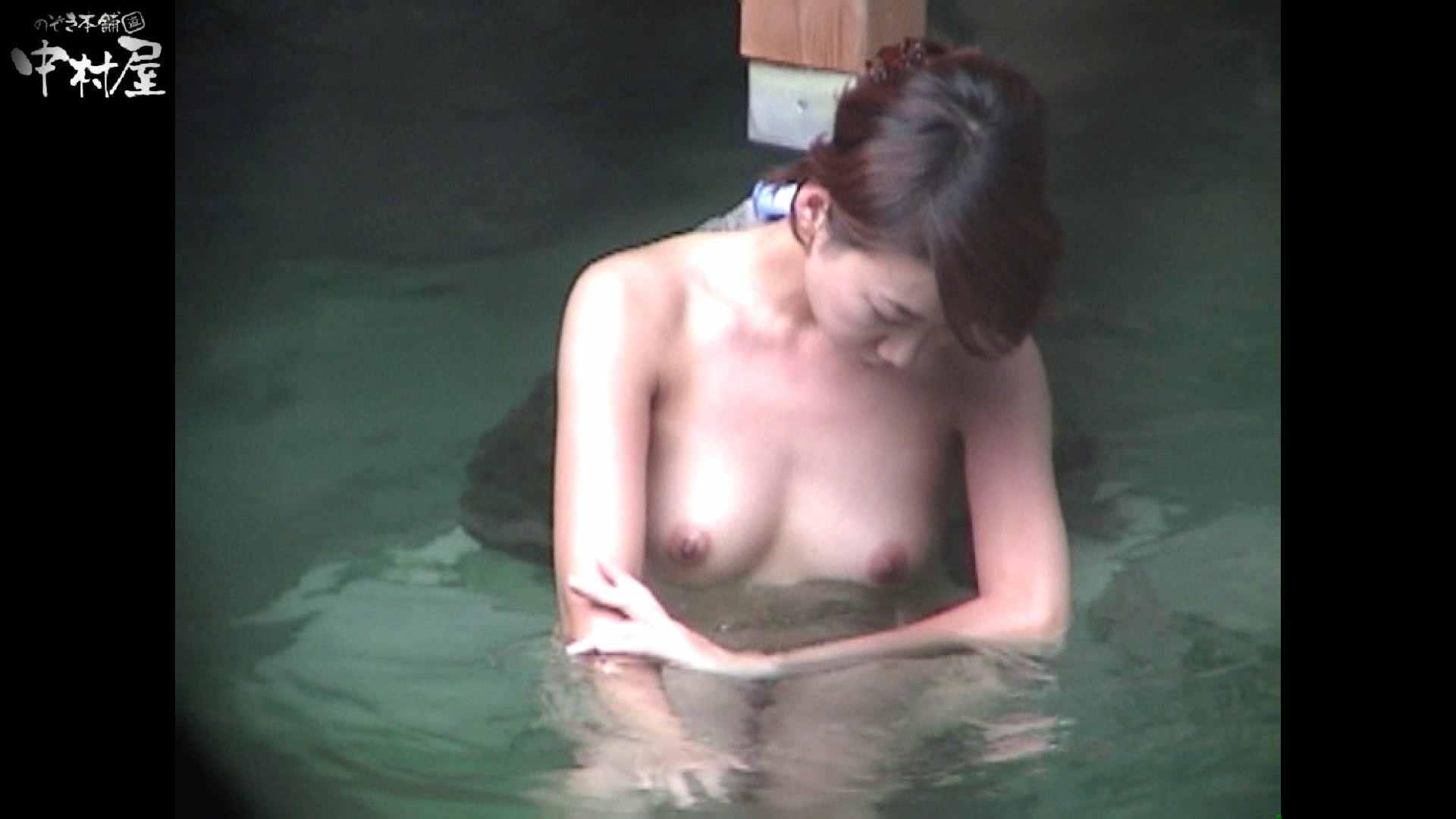 Aquaな露天風呂Vol.951 盗撮映像  93Pix 83