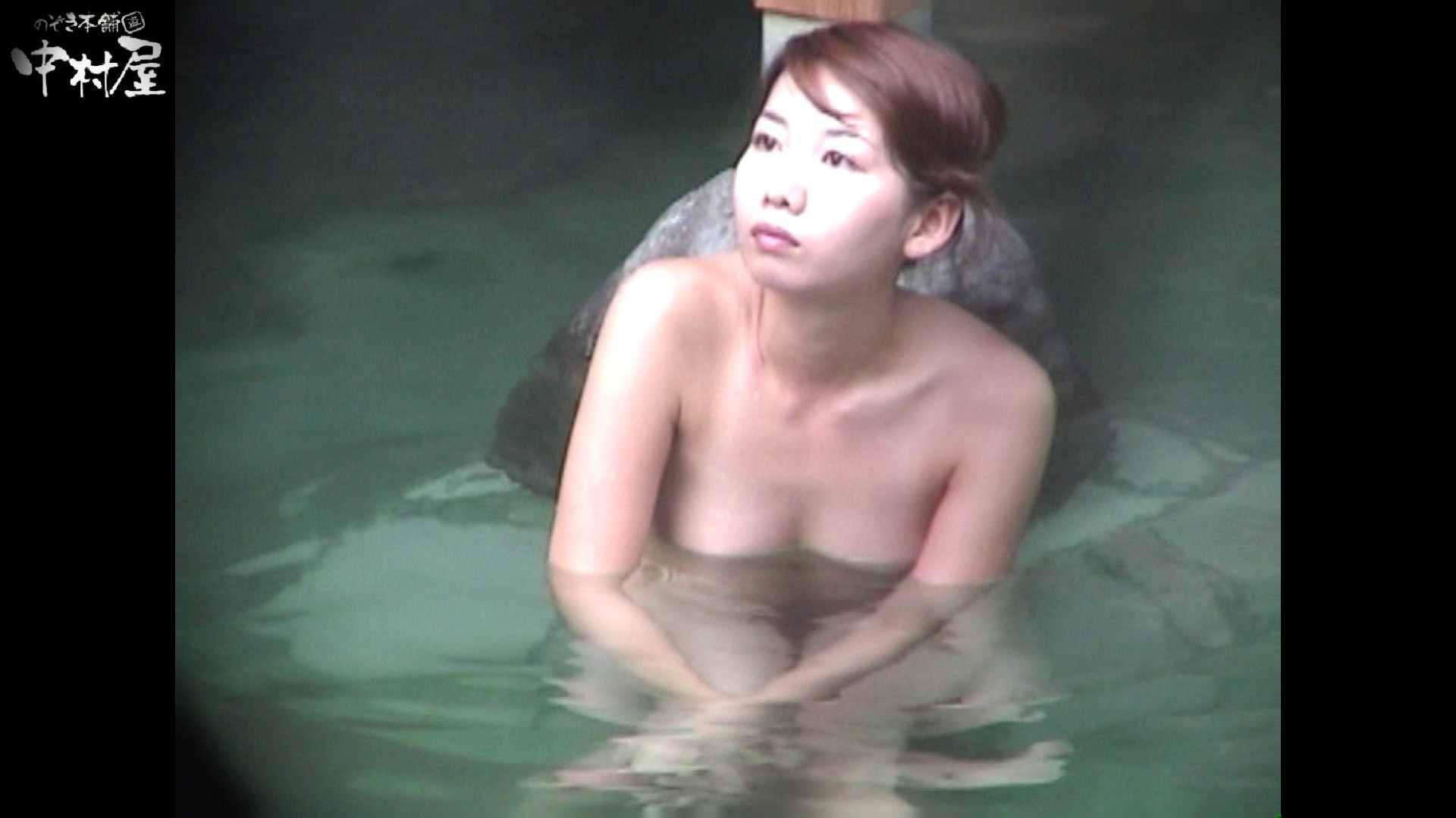 Aquaな露天風呂Vol.951 盗撮映像  93Pix 85