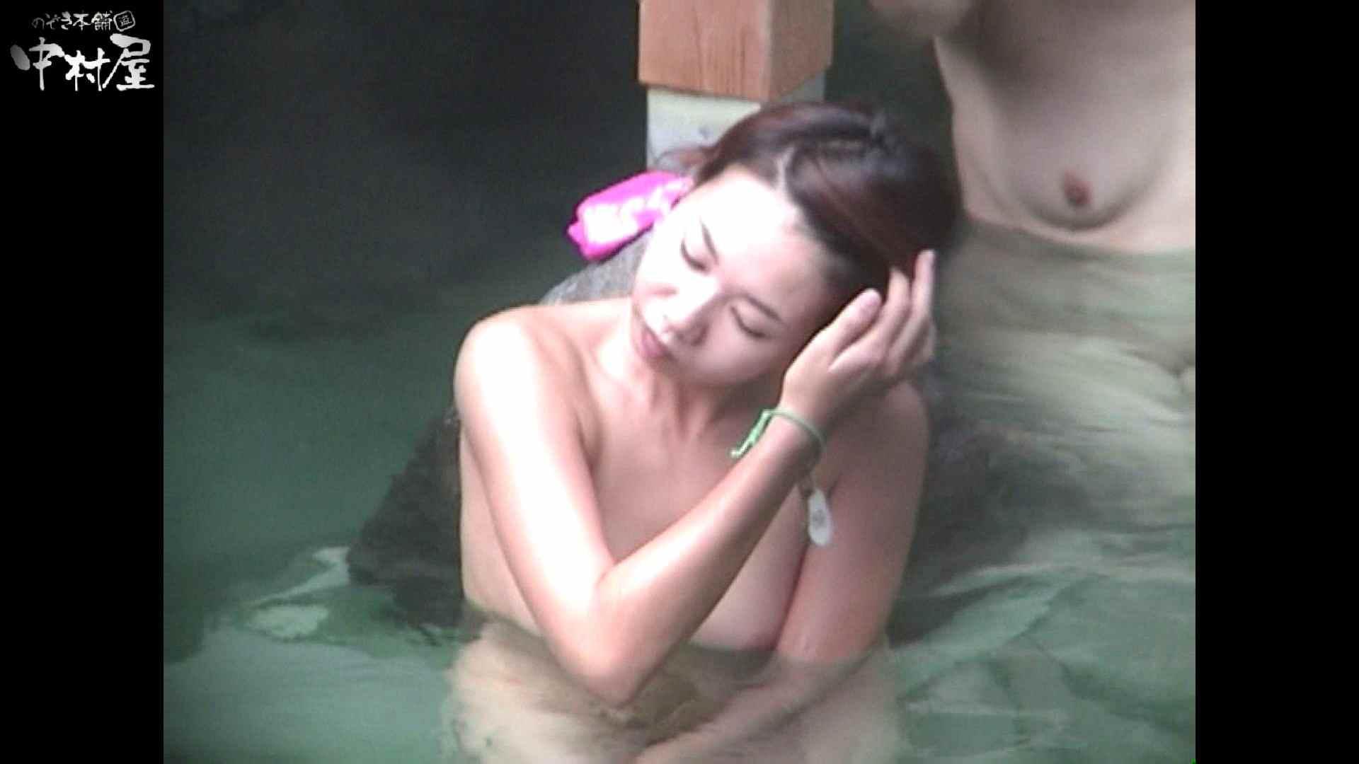Aquaな露天風呂Vol.951 盗撮映像  93Pix 89