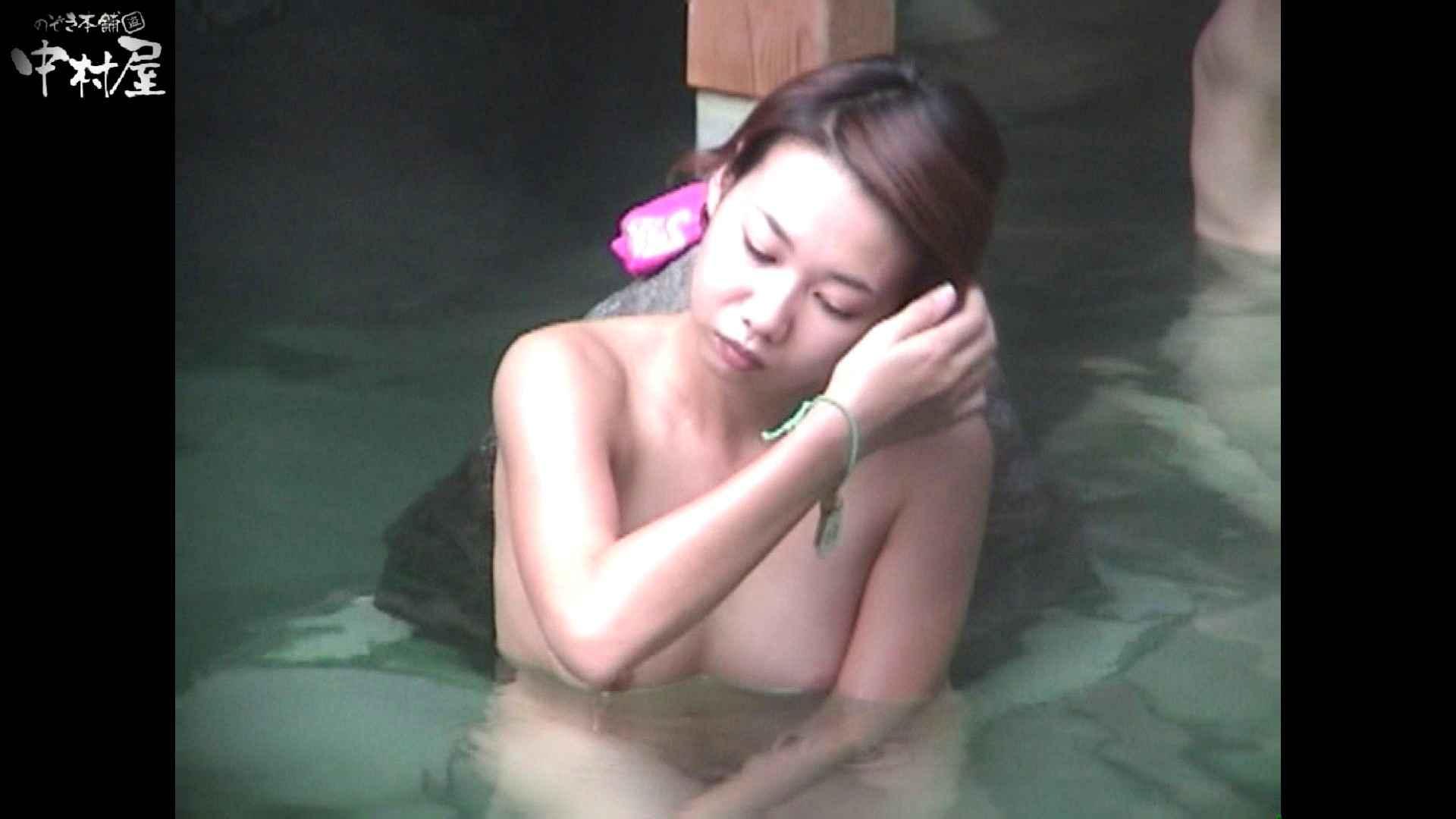Aquaな露天風呂Vol.951 盗撮映像  93Pix 92