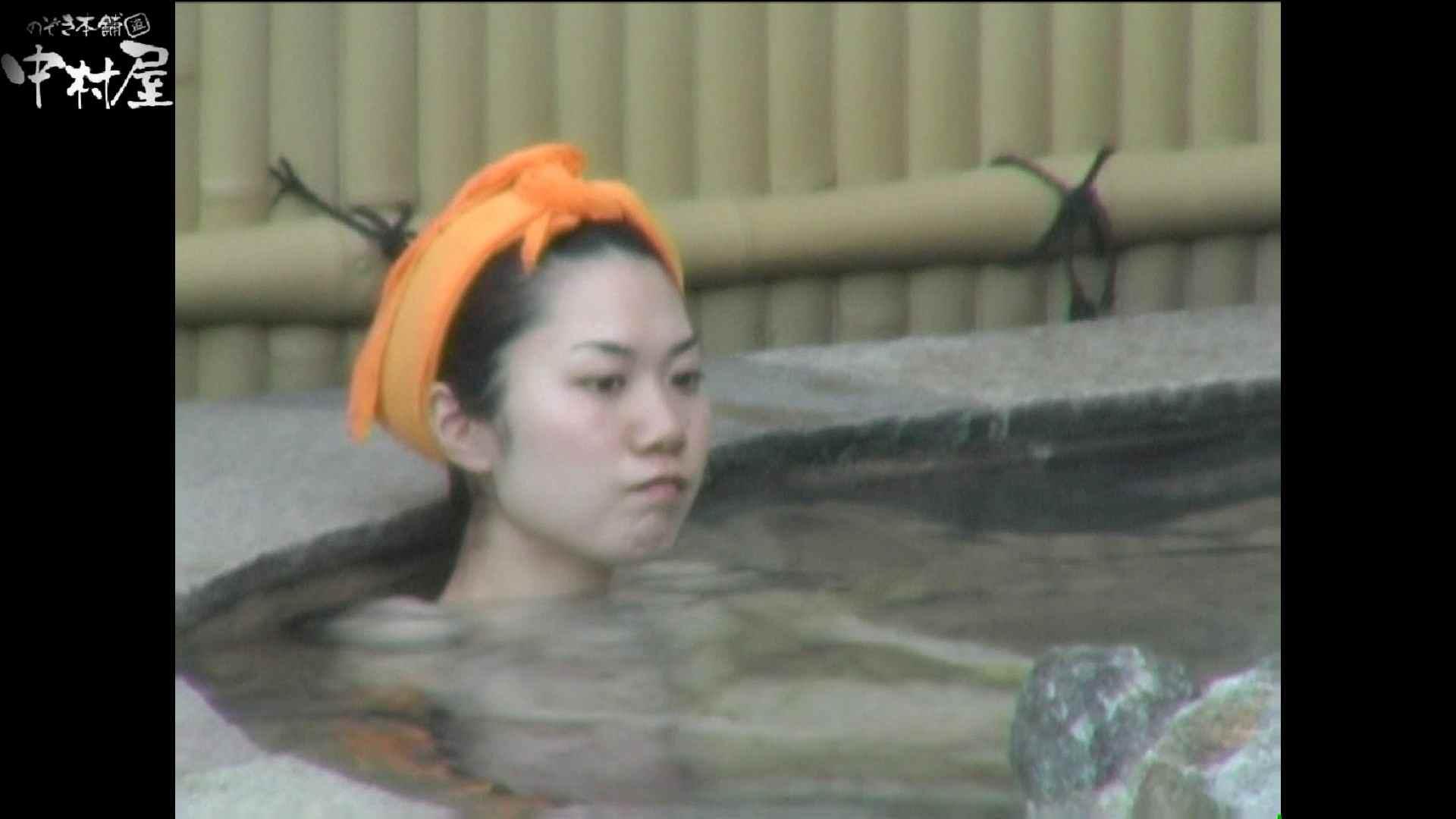 Aquaな露天風呂Vol.978 OLハメ撮り  57Pix 1