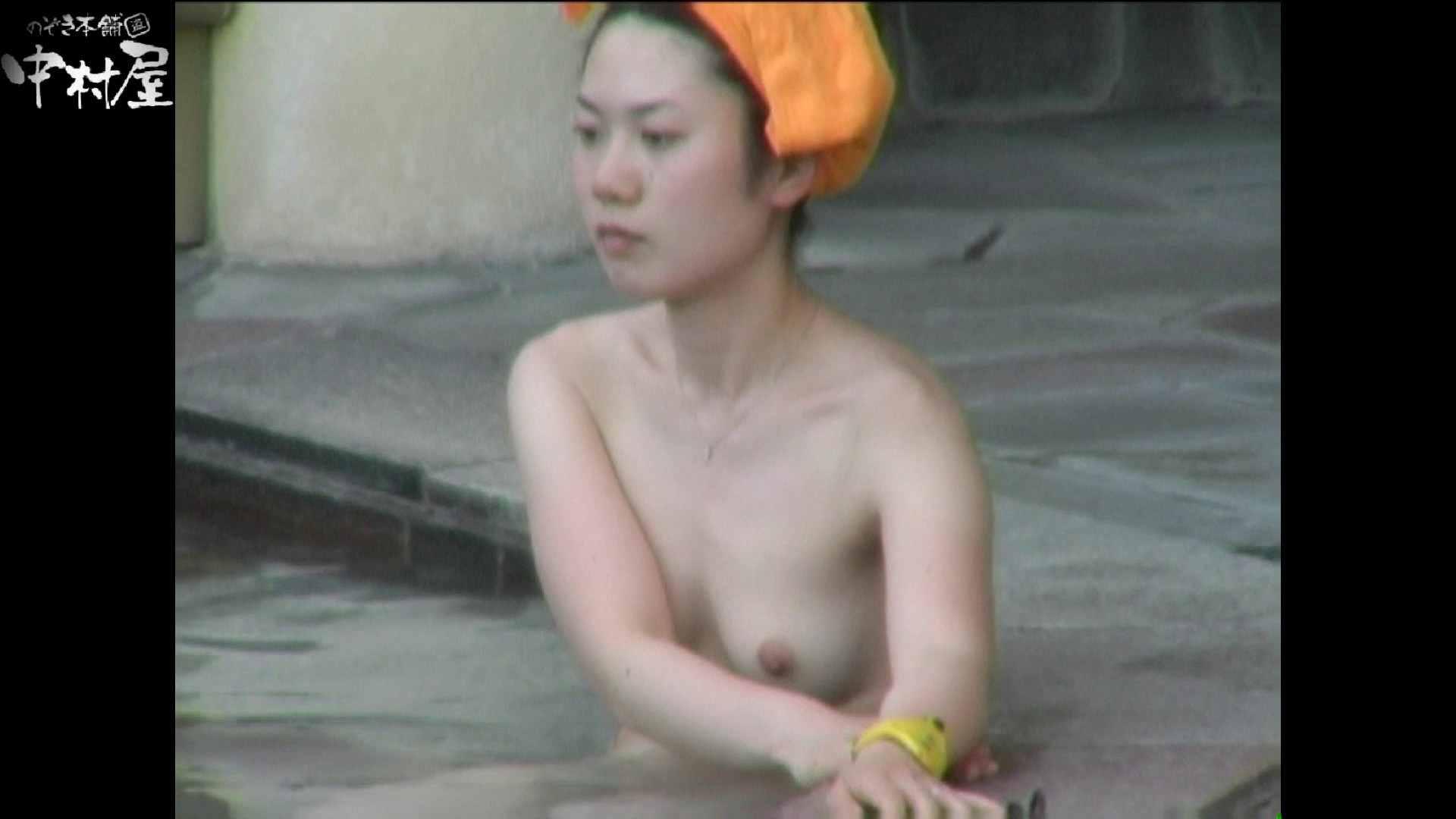 Aquaな露天風呂Vol.978 OLハメ撮り  57Pix 3