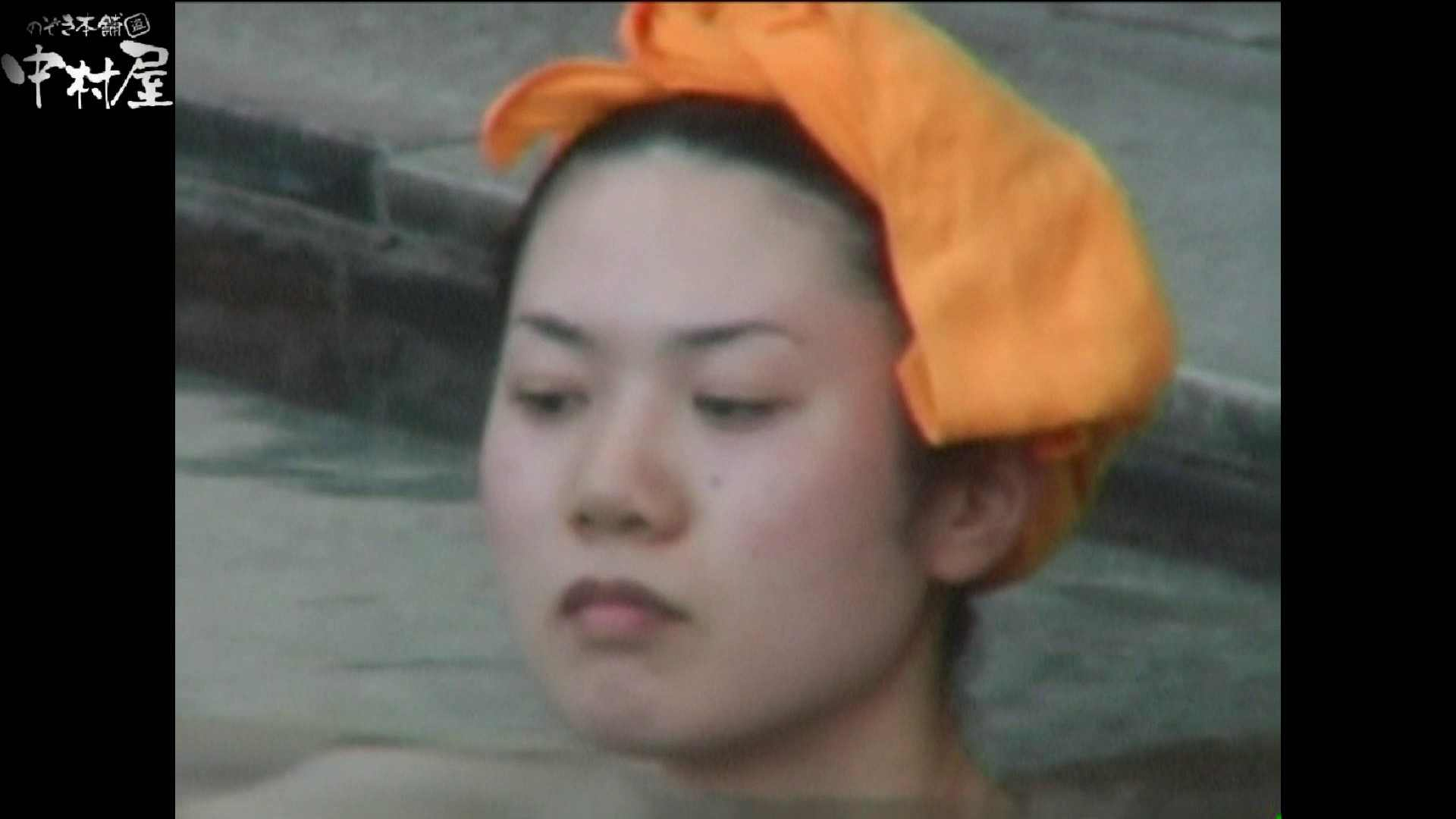 Aquaな露天風呂Vol.978 OLハメ撮り  57Pix 11