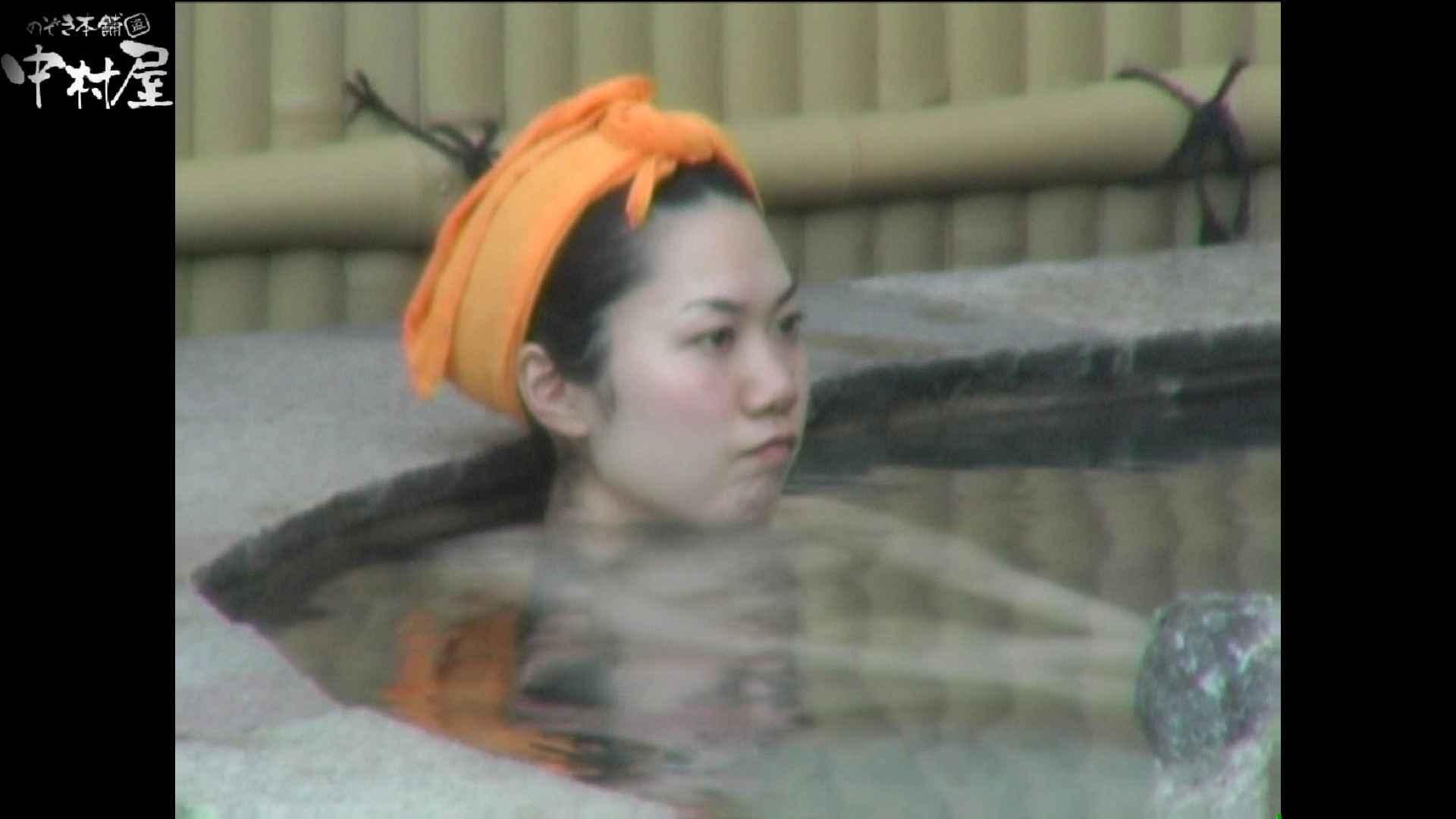 Aquaな露天風呂Vol.978 OLハメ撮り  57Pix 19
