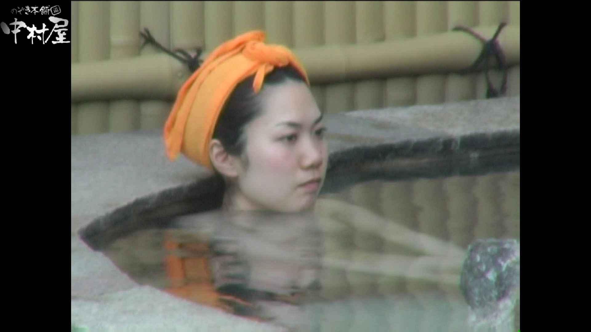 Aquaな露天風呂Vol.978 OLハメ撮り  57Pix 20