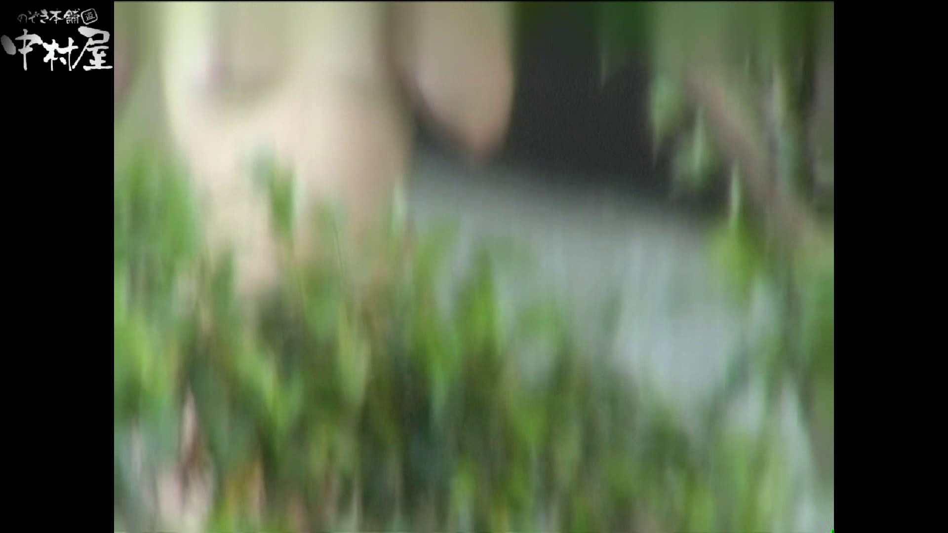 Aquaな露天風呂Vol.978 OLハメ撮り  57Pix 25