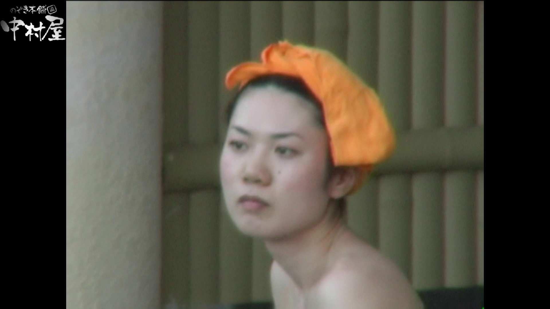 Aquaな露天風呂Vol.978 OLハメ撮り  57Pix 33