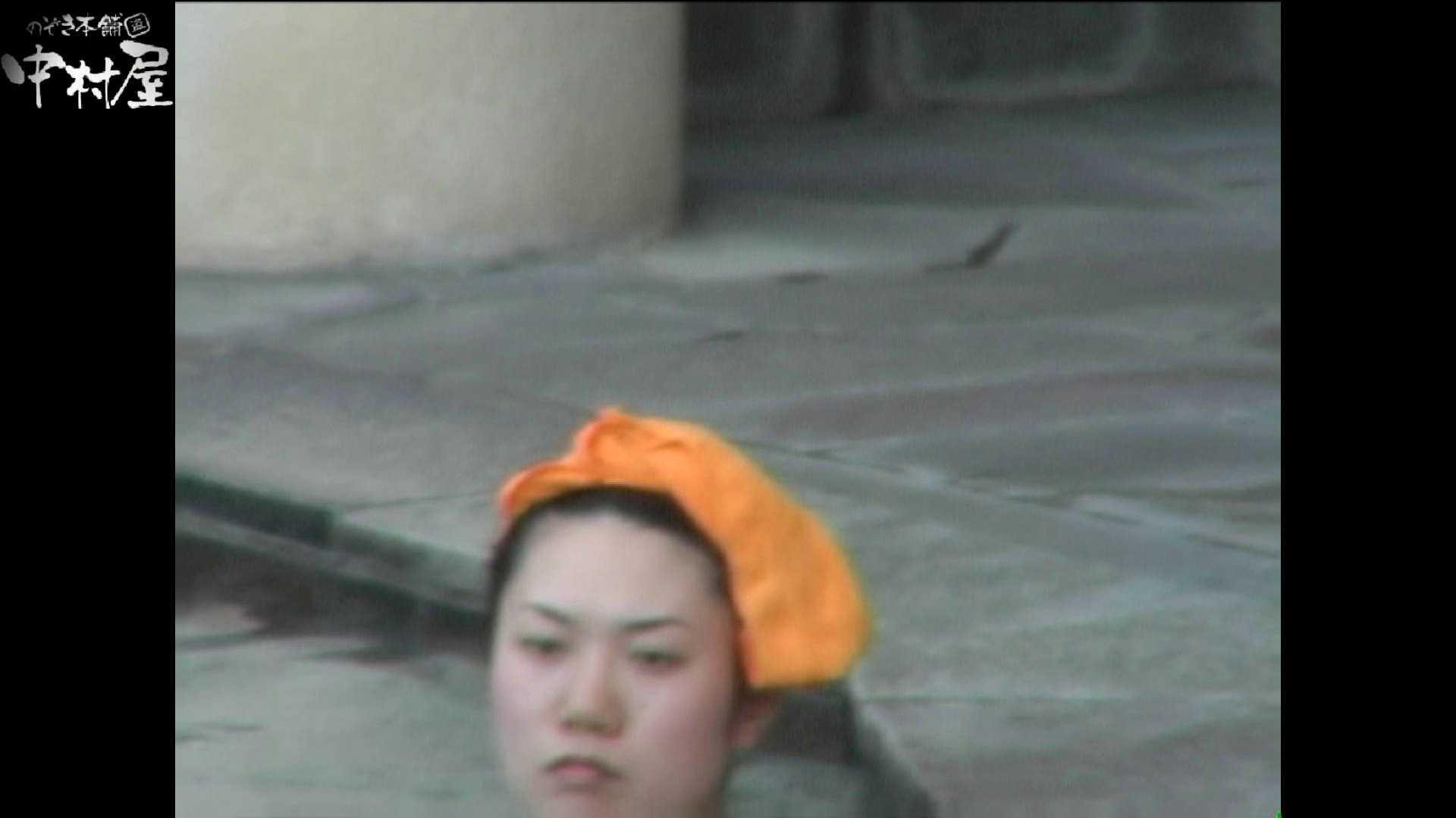 Aquaな露天風呂Vol.978 OLハメ撮り  57Pix 46