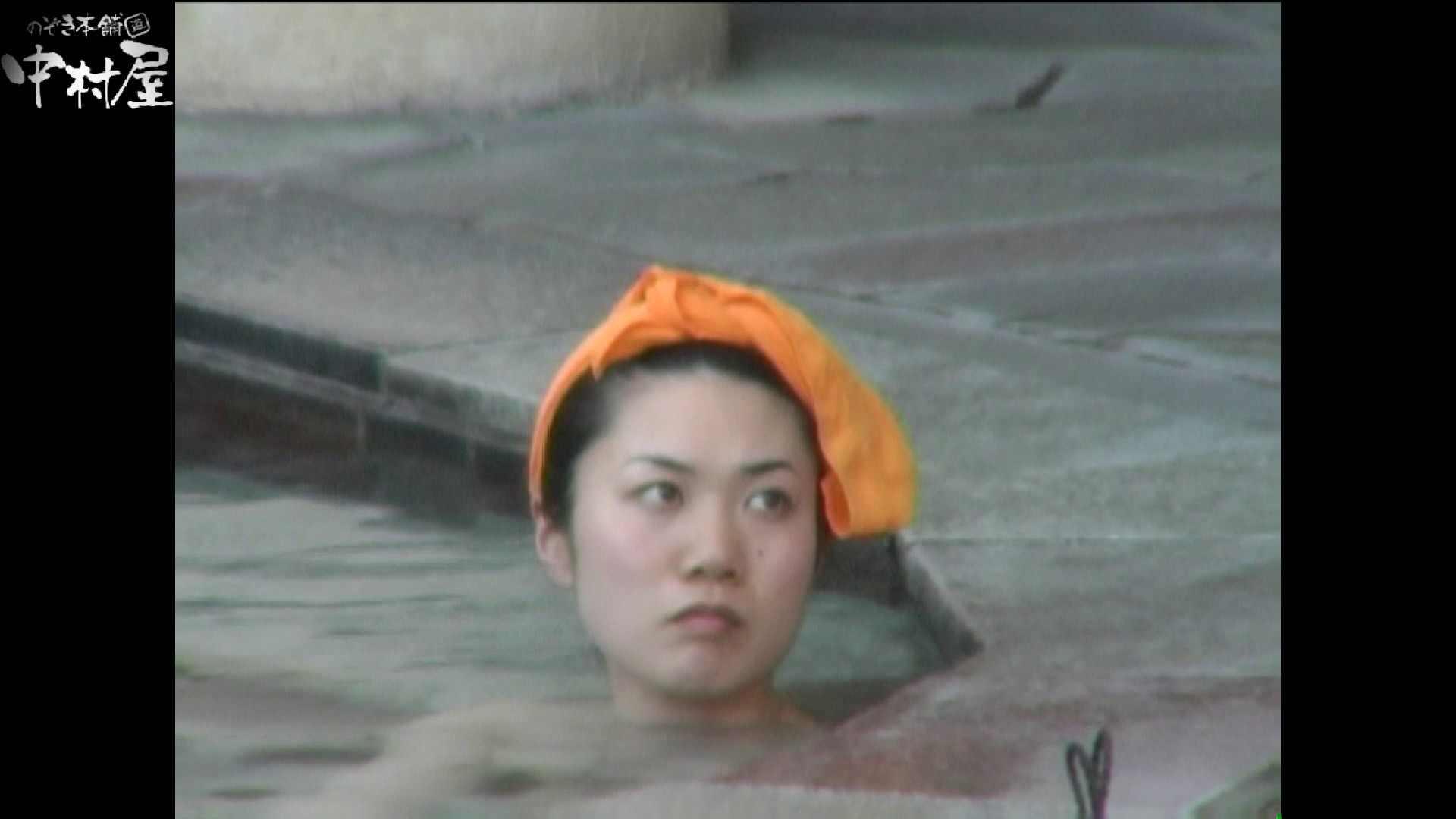 Aquaな露天風呂Vol.978 OLハメ撮り  57Pix 47