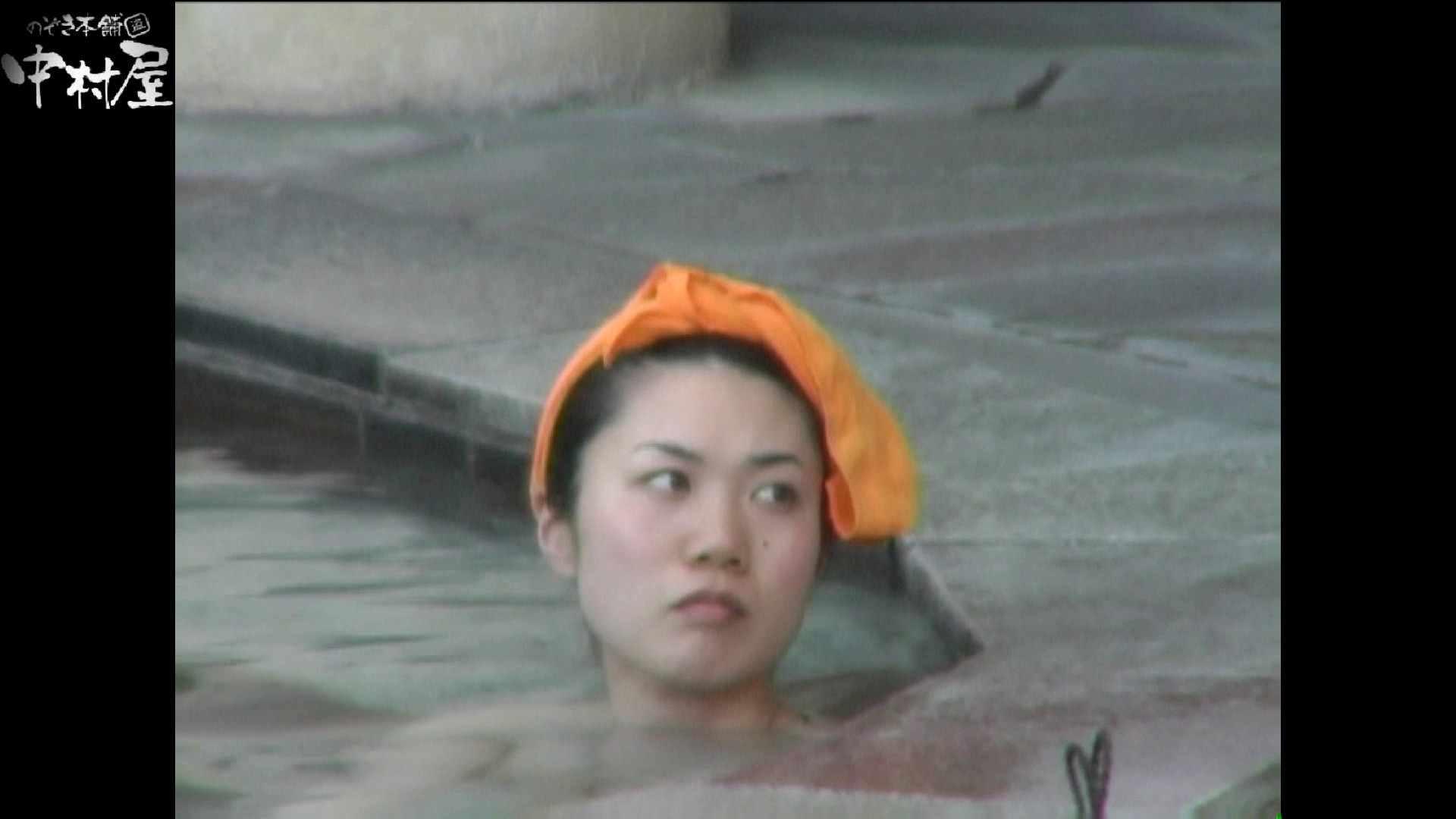 Aquaな露天風呂Vol.978 OLハメ撮り  57Pix 48