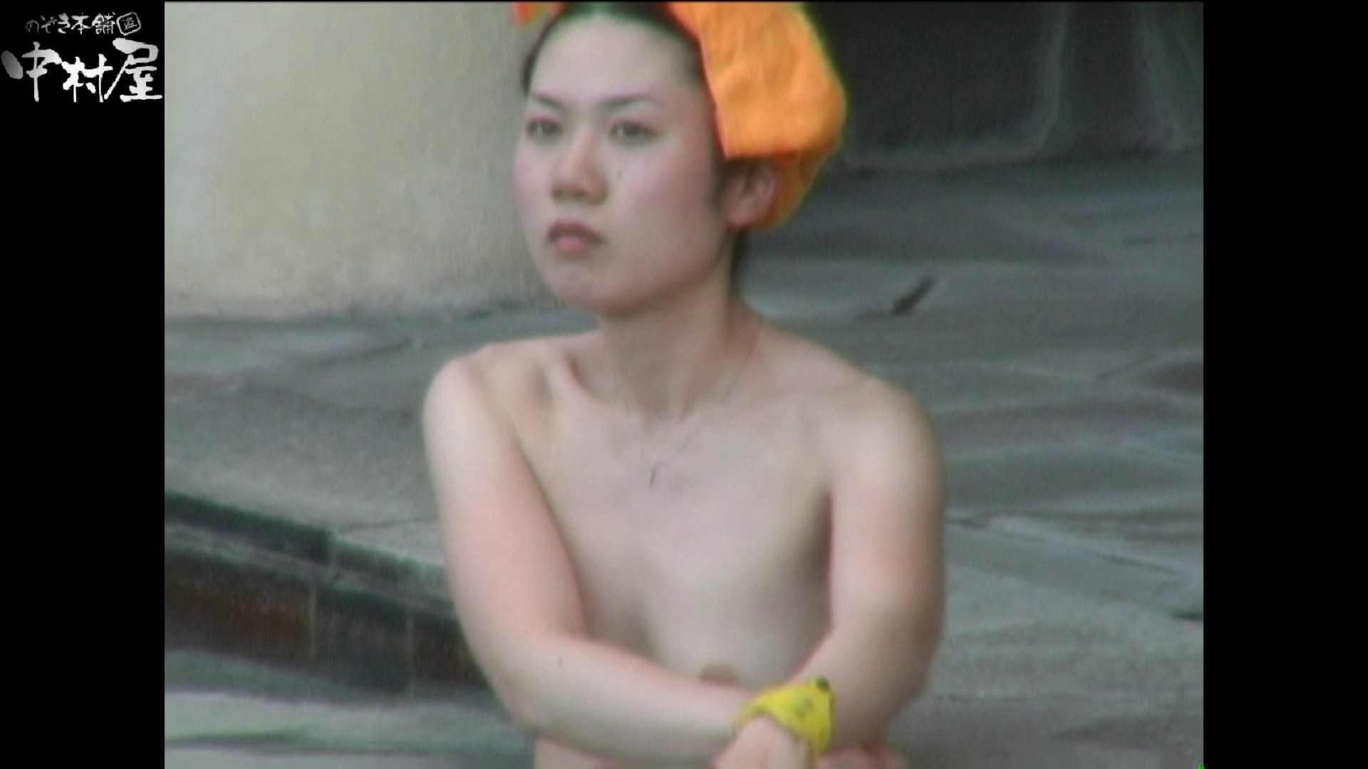 Aquaな露天風呂Vol.978 OLハメ撮り  57Pix 51