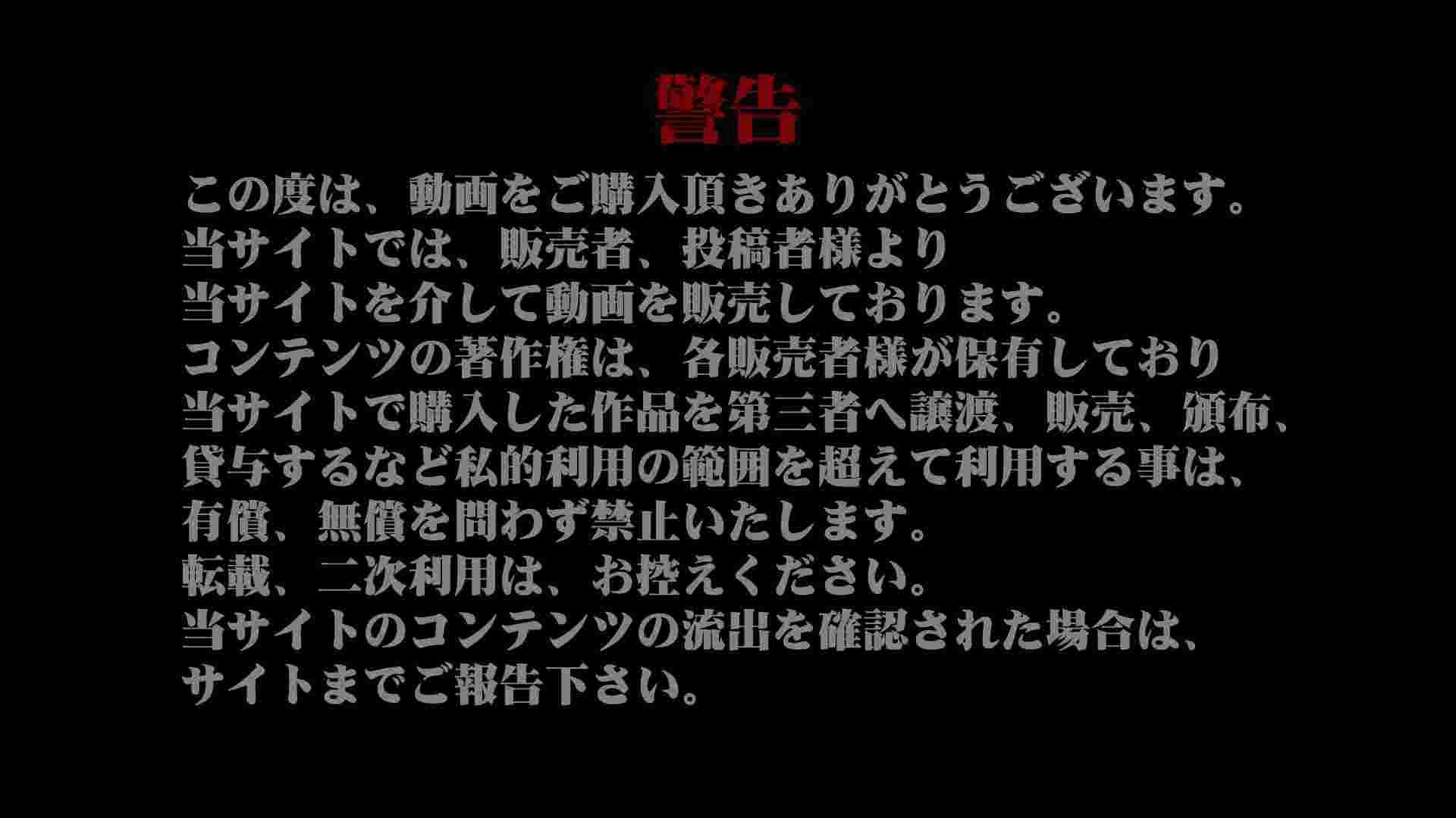 Aquaな露天風呂Vol.981 露天  42Pix 2